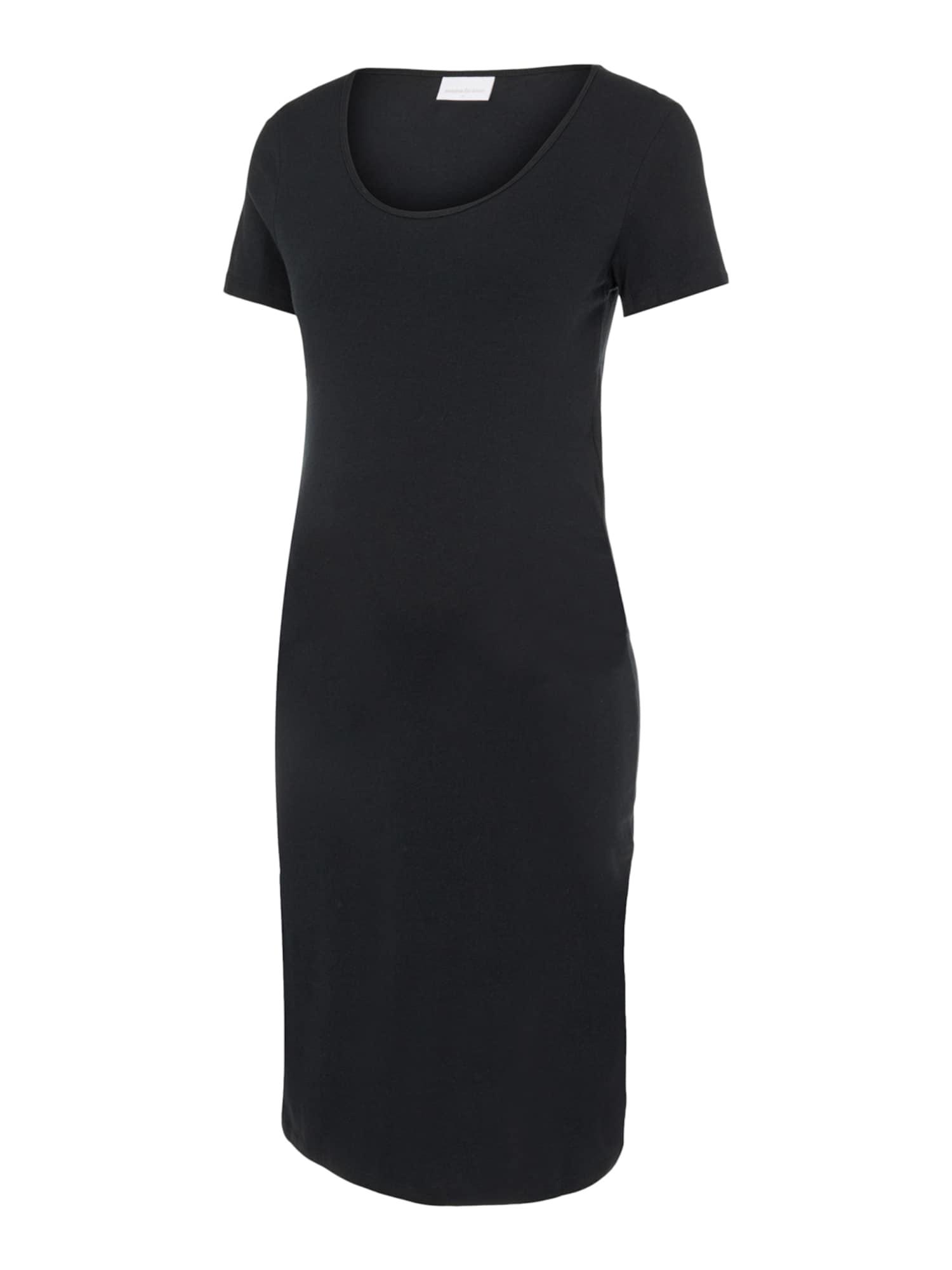 MAMALICIOUS Suknelė 'Lea' juoda