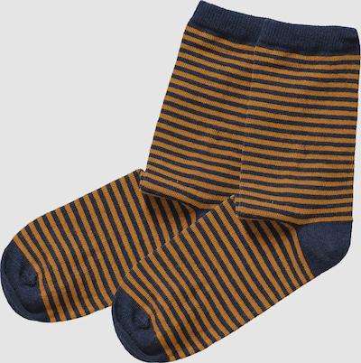 Kojinės 'Vaks'