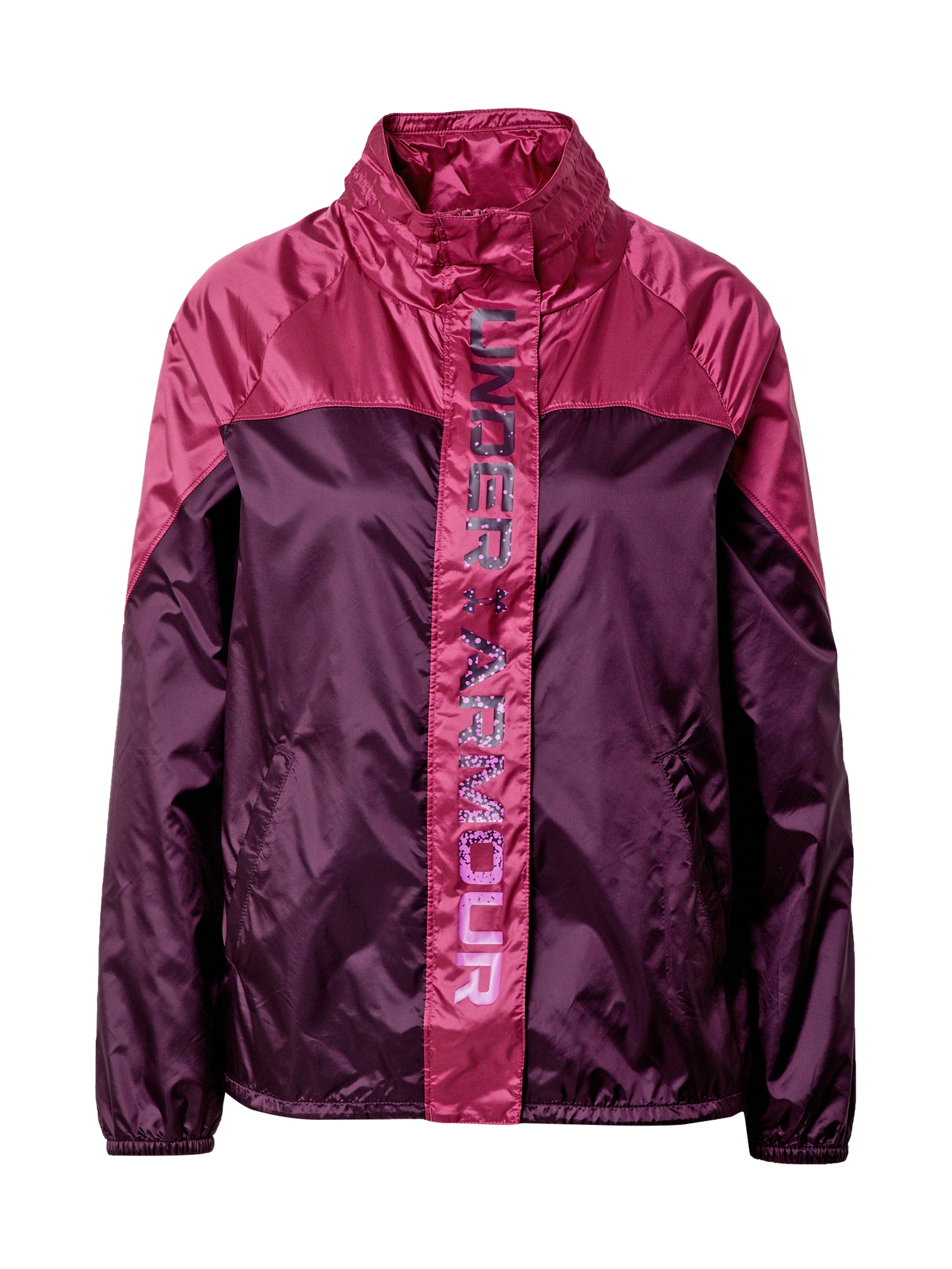 UNDER ARMOUR Sportinė striukė gervuogių spalva / rožinė