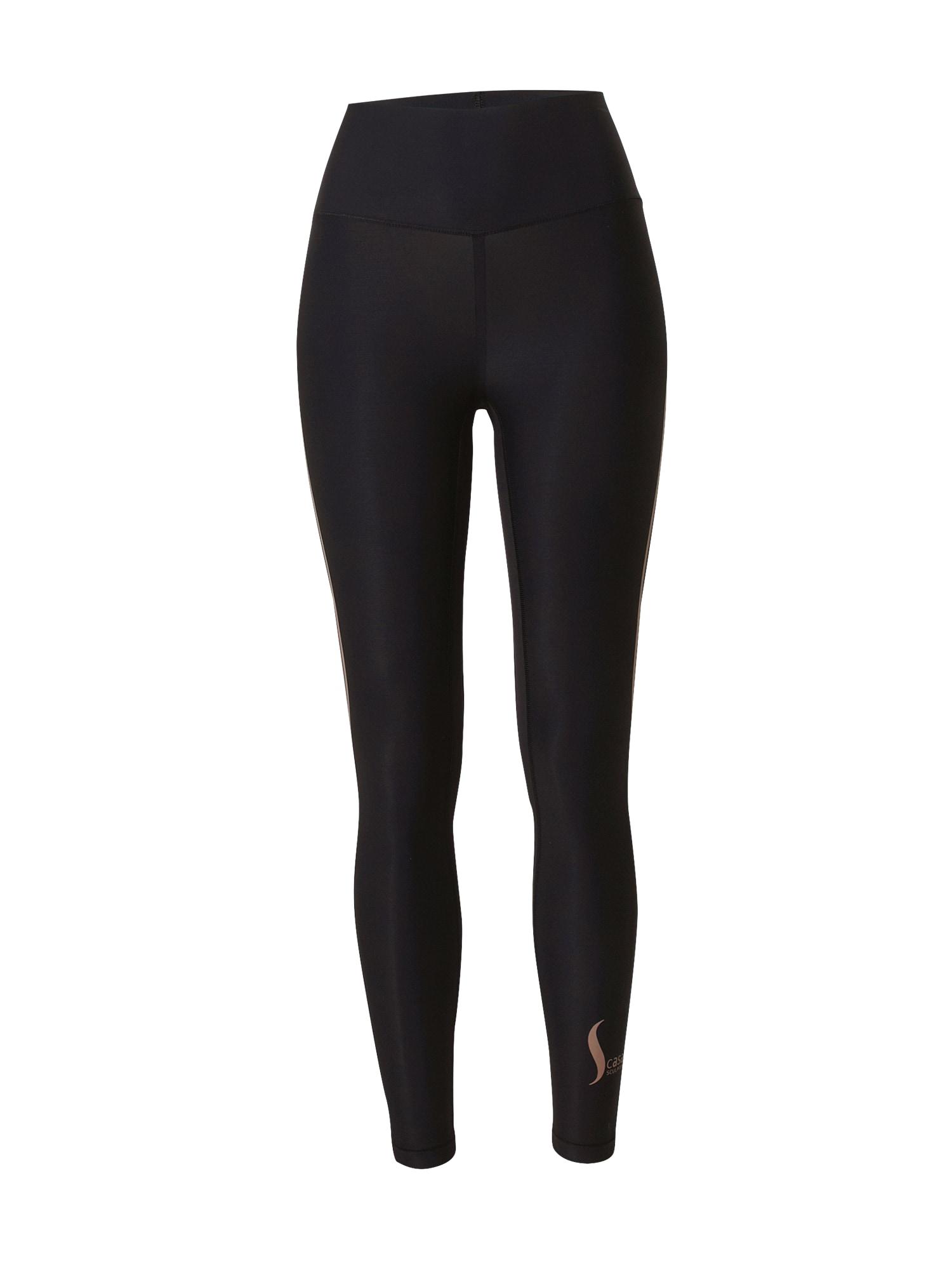 Casall Sportinės kelnės juoda / pudros spalva
