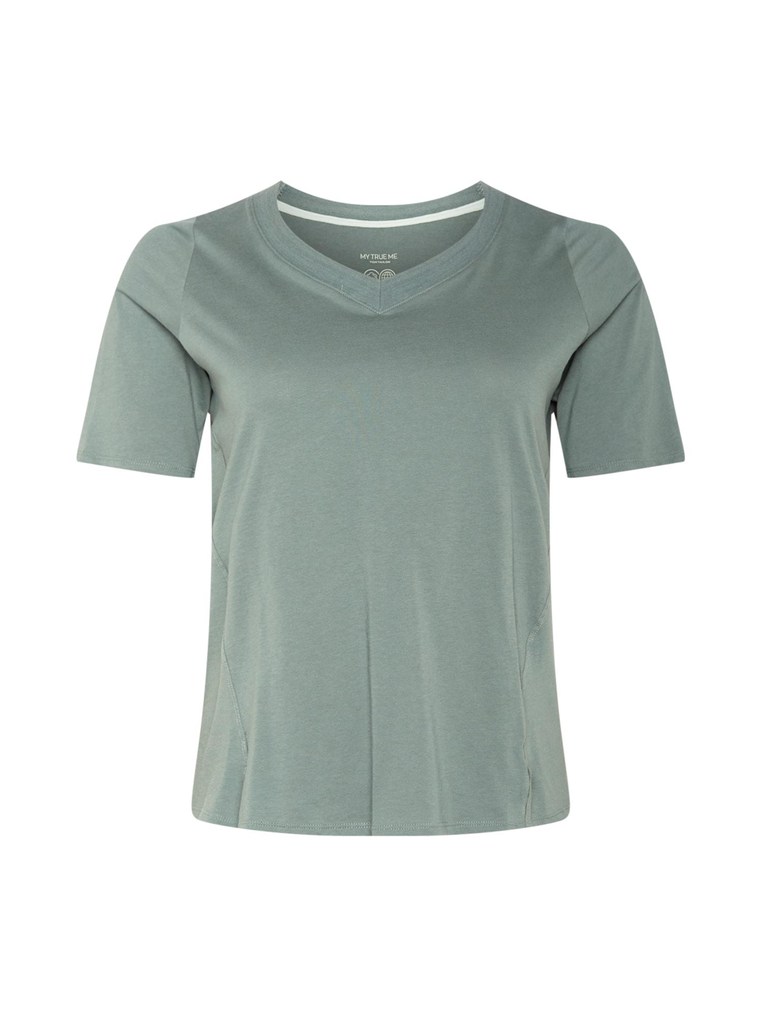 MY TRUE ME Marškinėliai margai žalia