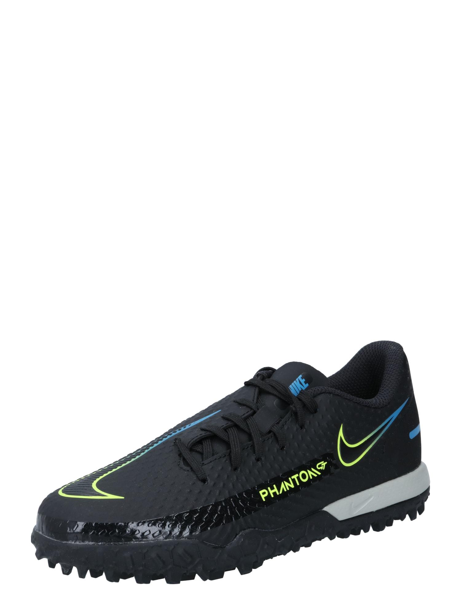 NIKE Sportiniai batai juoda / geltona / mėlyna
