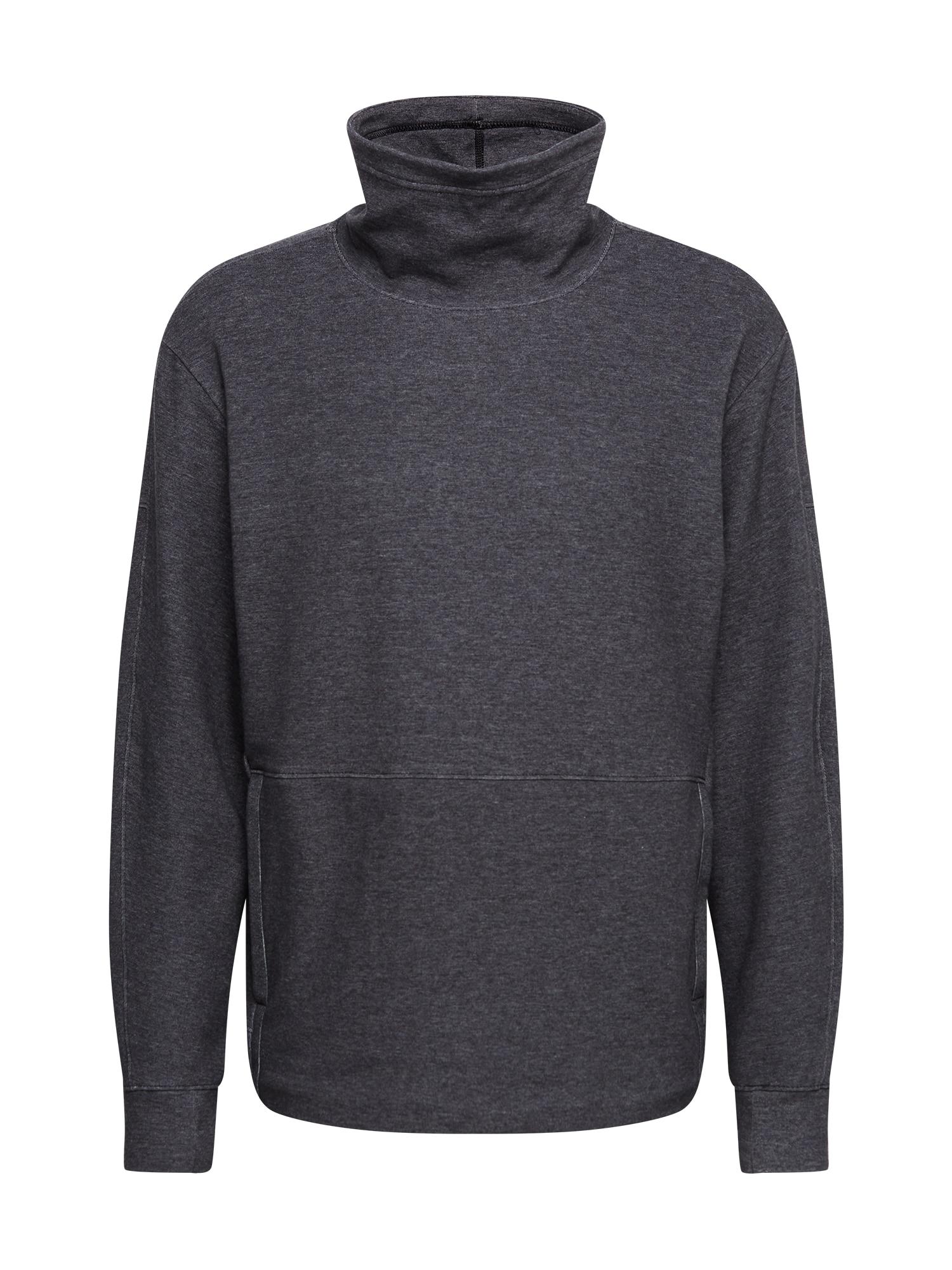 NIKE Sportinis megztinis margai juoda