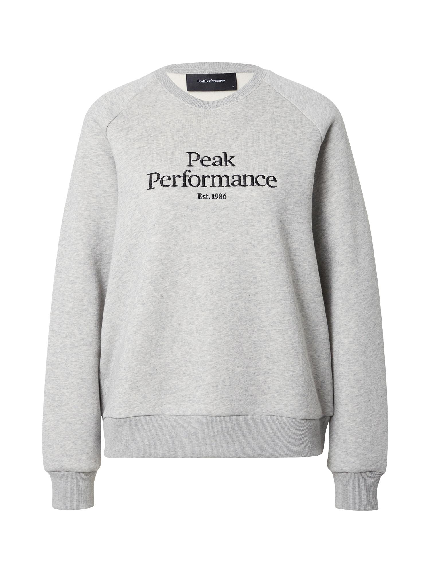 PEAK PERFORMANCE Sportinio tipo megztinis pilka / juoda