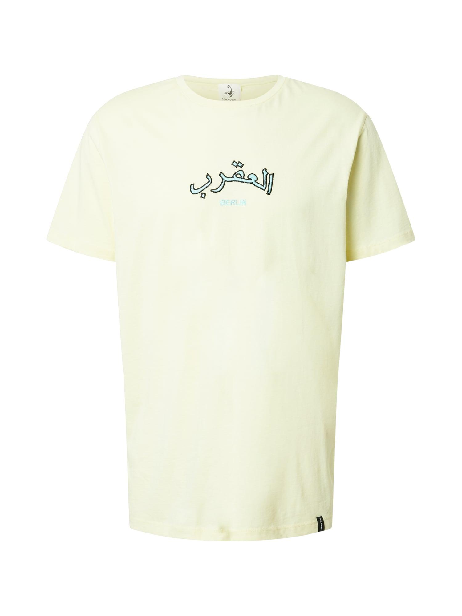 VIERVIER Marškinėliai