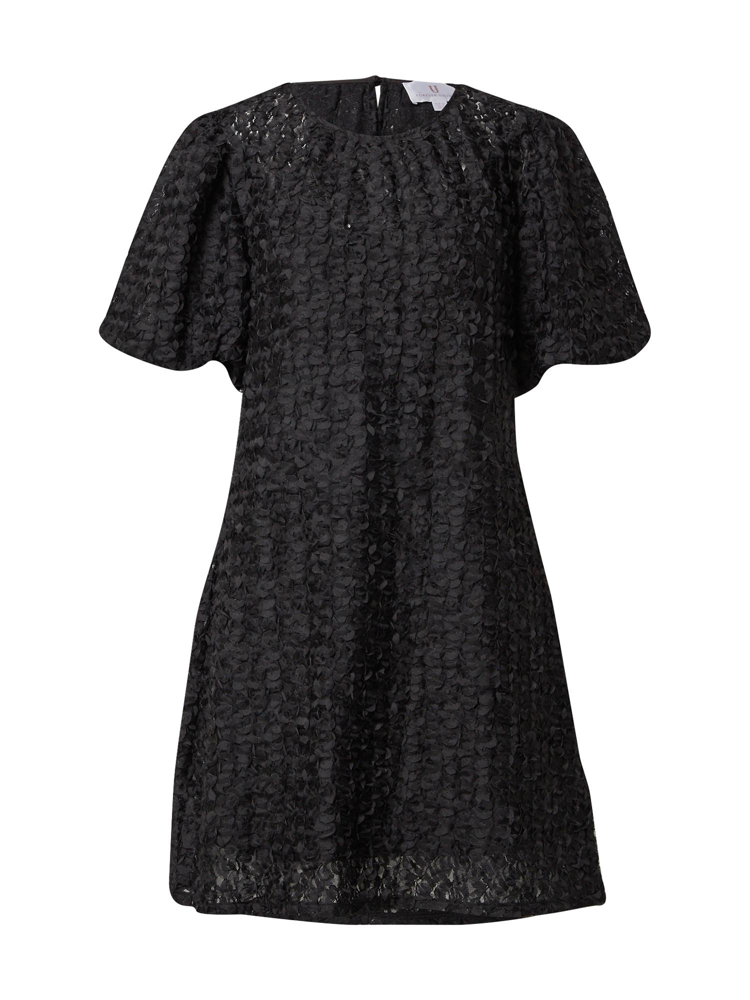 Forever Unique Suknelė juoda