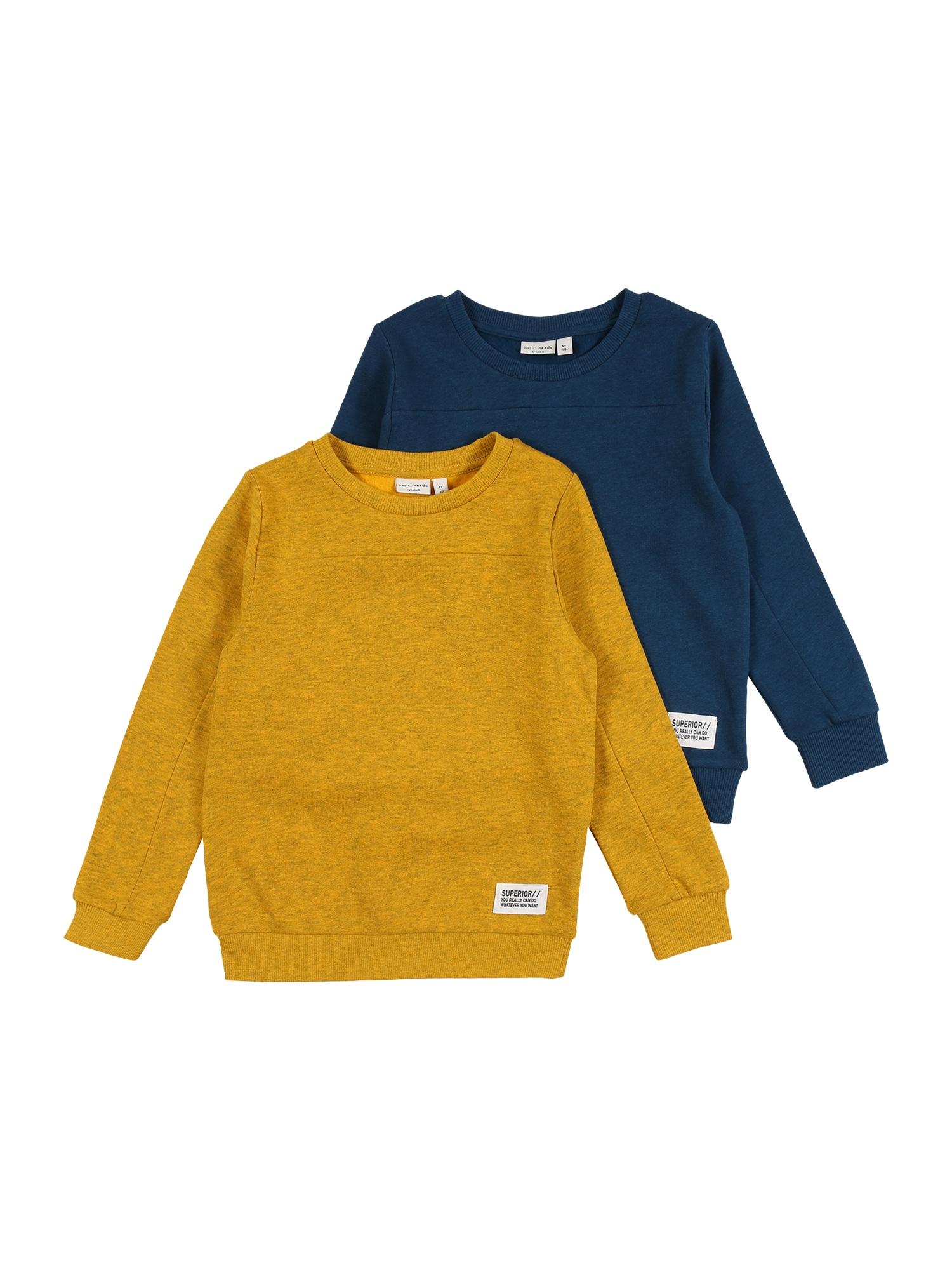 NAME IT Megztinis be užsegimo tamsiai mėlyna / margai geltona