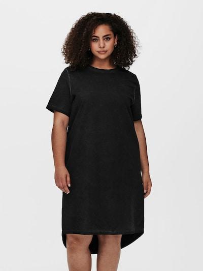 Šaty 'Iloa'