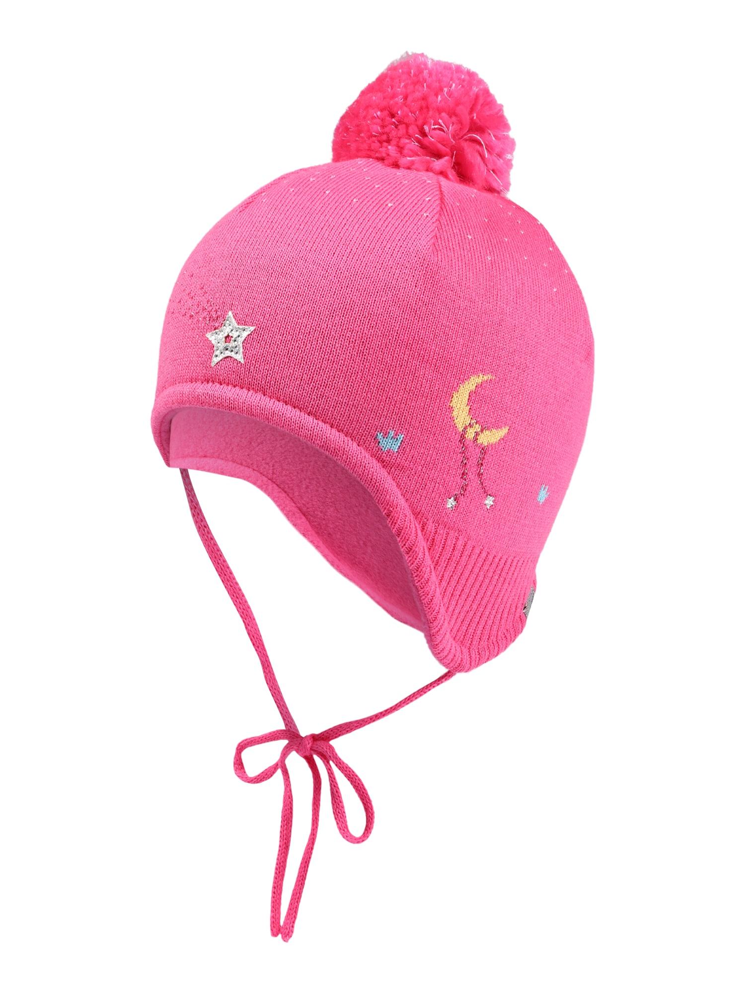 MAXIMO Megzta kepurė rožinė / geltona / mėlyna dūmų spalva / šviesiai žalia