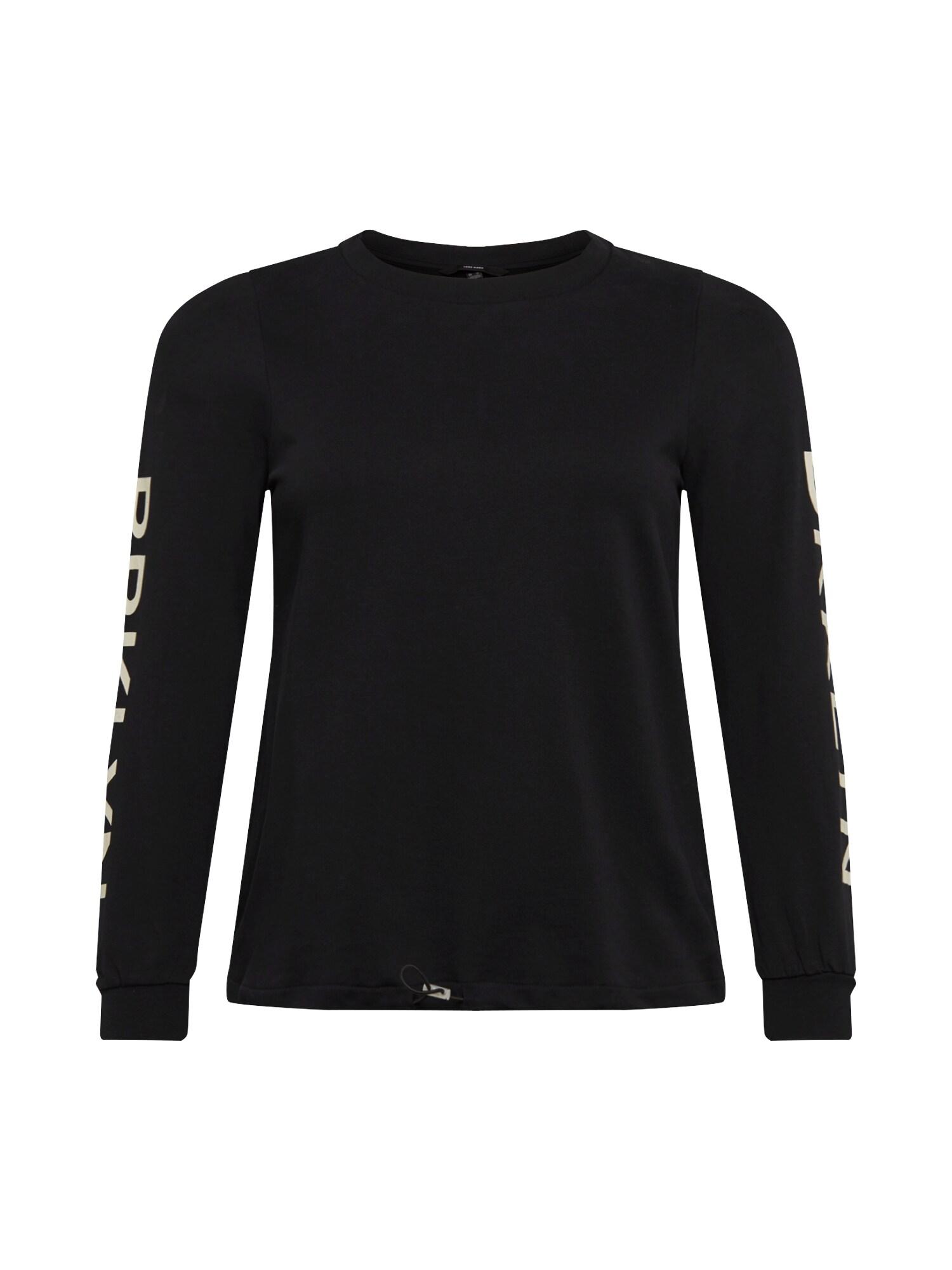Vero Moda Curve Megztinis be užsegimo juoda