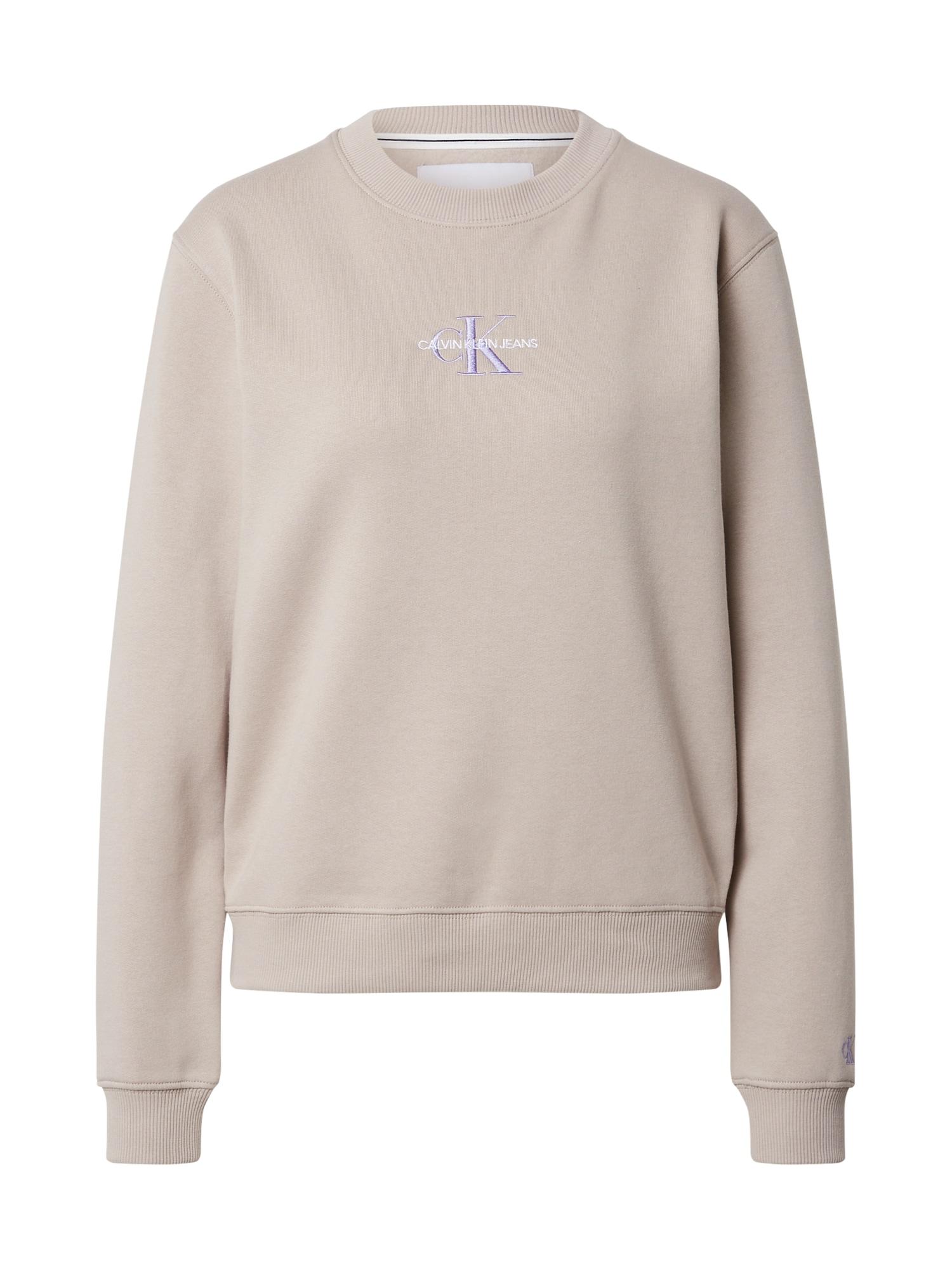 Calvin Klein Jeans Megztinis be užsegimo gelsvai pilka spalva / alyvinė spalva