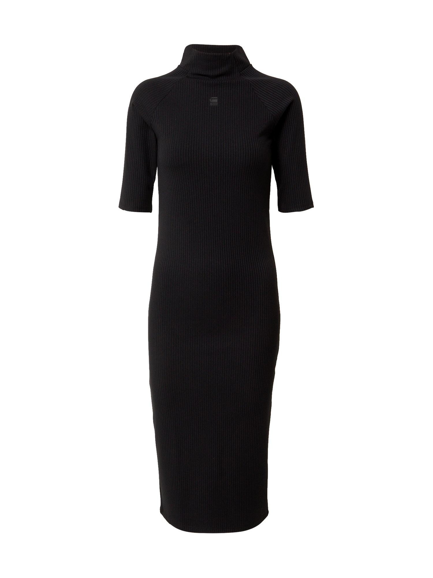 G-Star RAW Úpletové šaty  černá