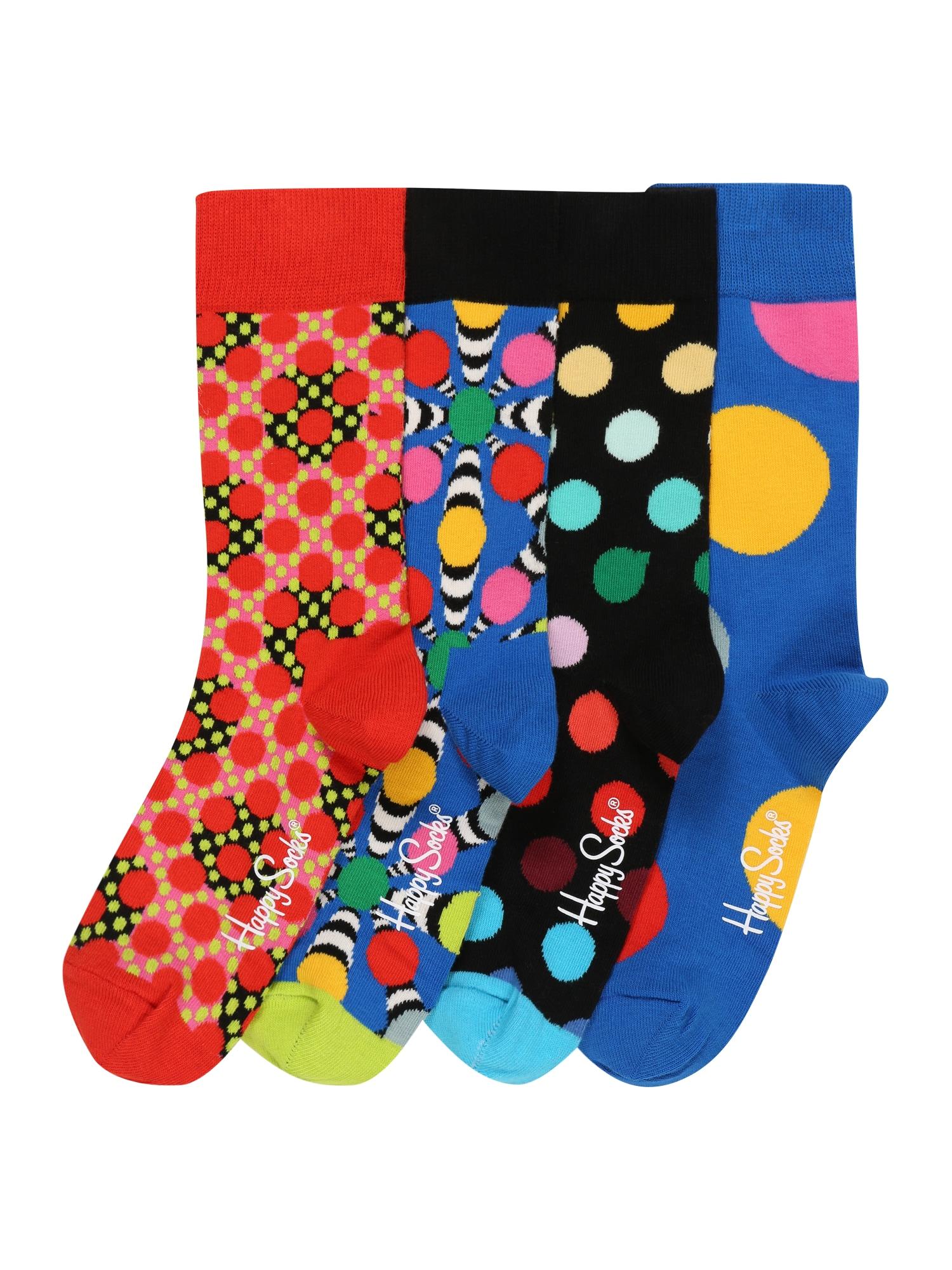 Happy Socks Kojinės mišrios spalvos