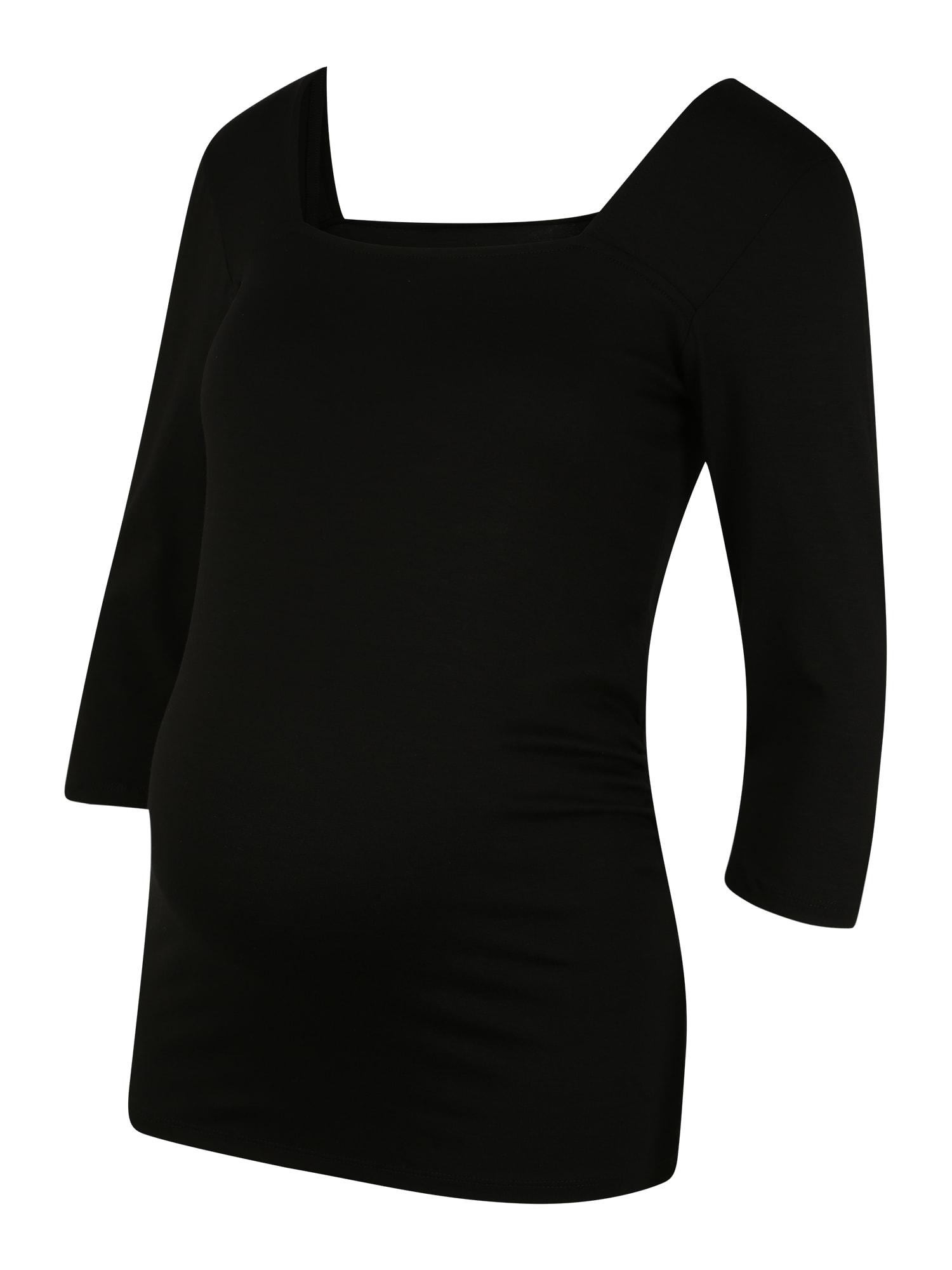 Dorothy Perkins Maternity Marškinėliai juoda