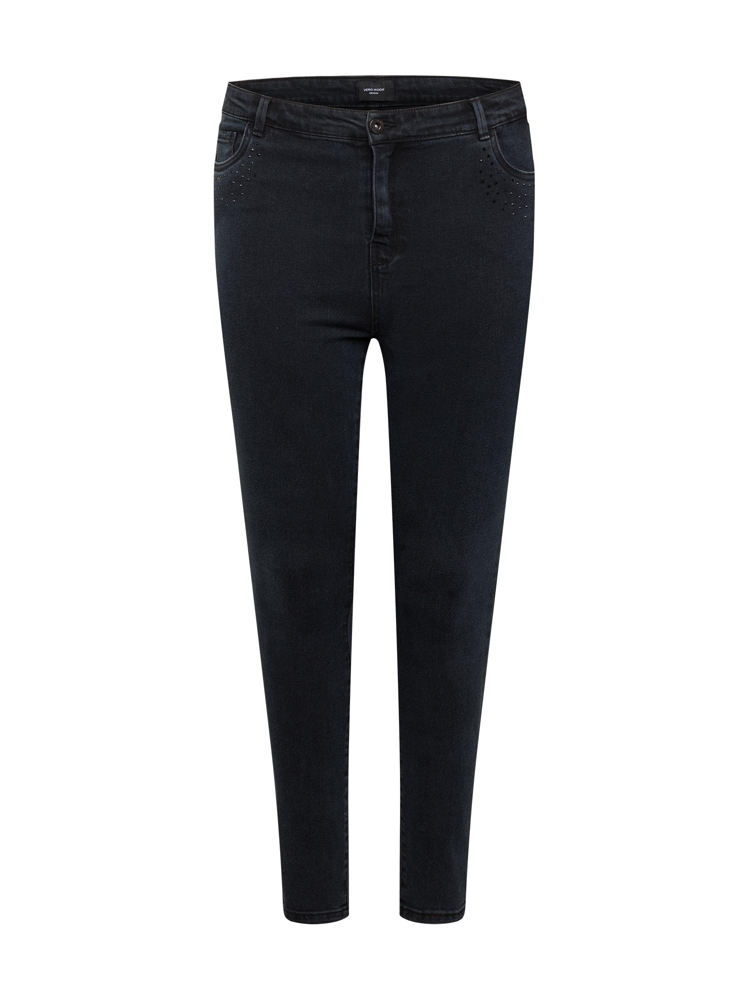 Vero Moda Curve Džinsai tamsiai mėlyna