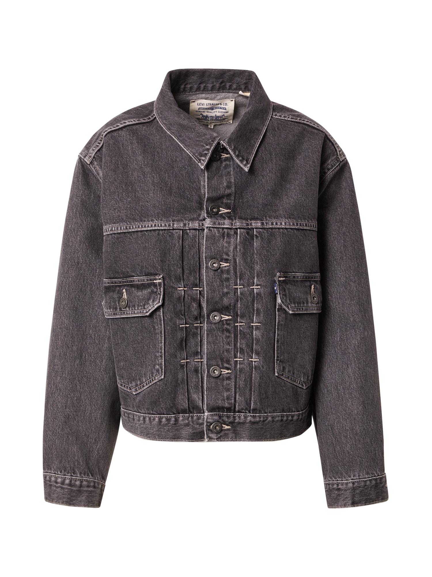 Levi's Made & Crafted Demisezoninė striukė pilko džinso