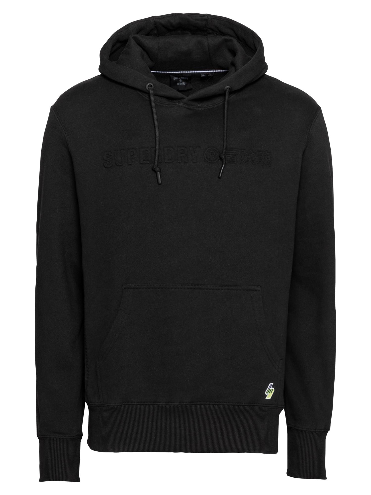 Superdry Sportinio tipo megztinis juoda