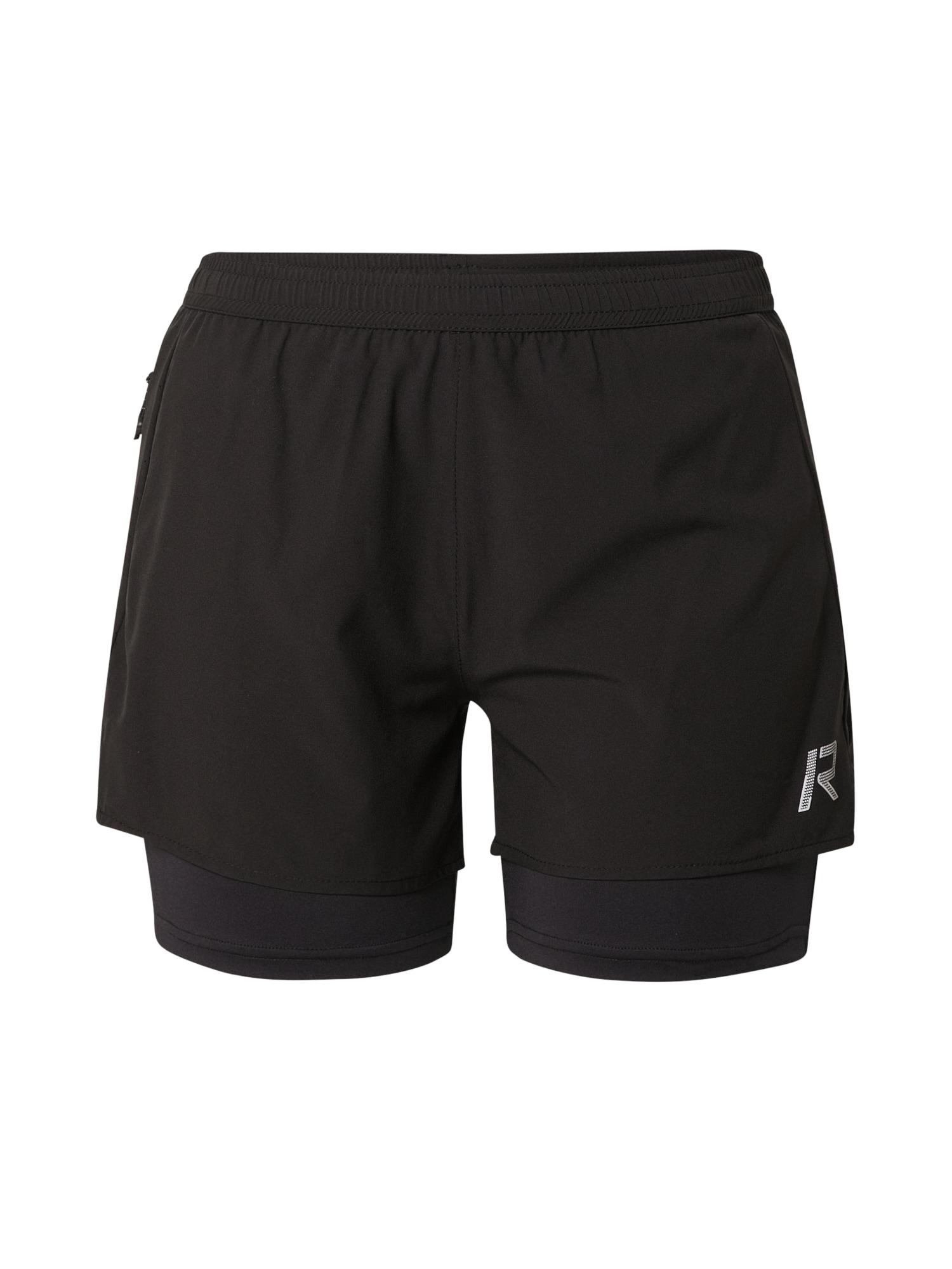 Rukka Sportinės kelnės