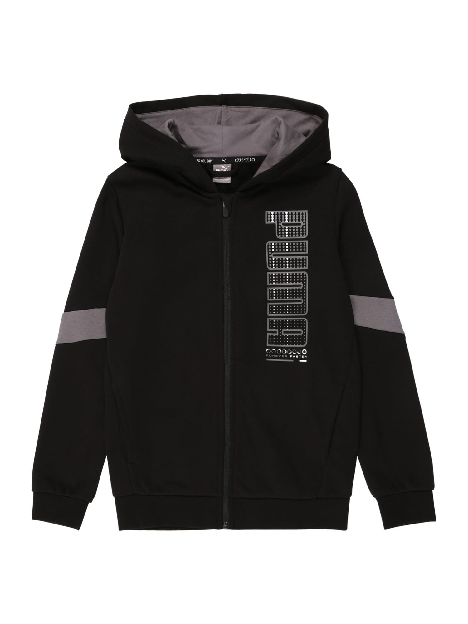 PUMA Džemperis juoda / pilka / balta
