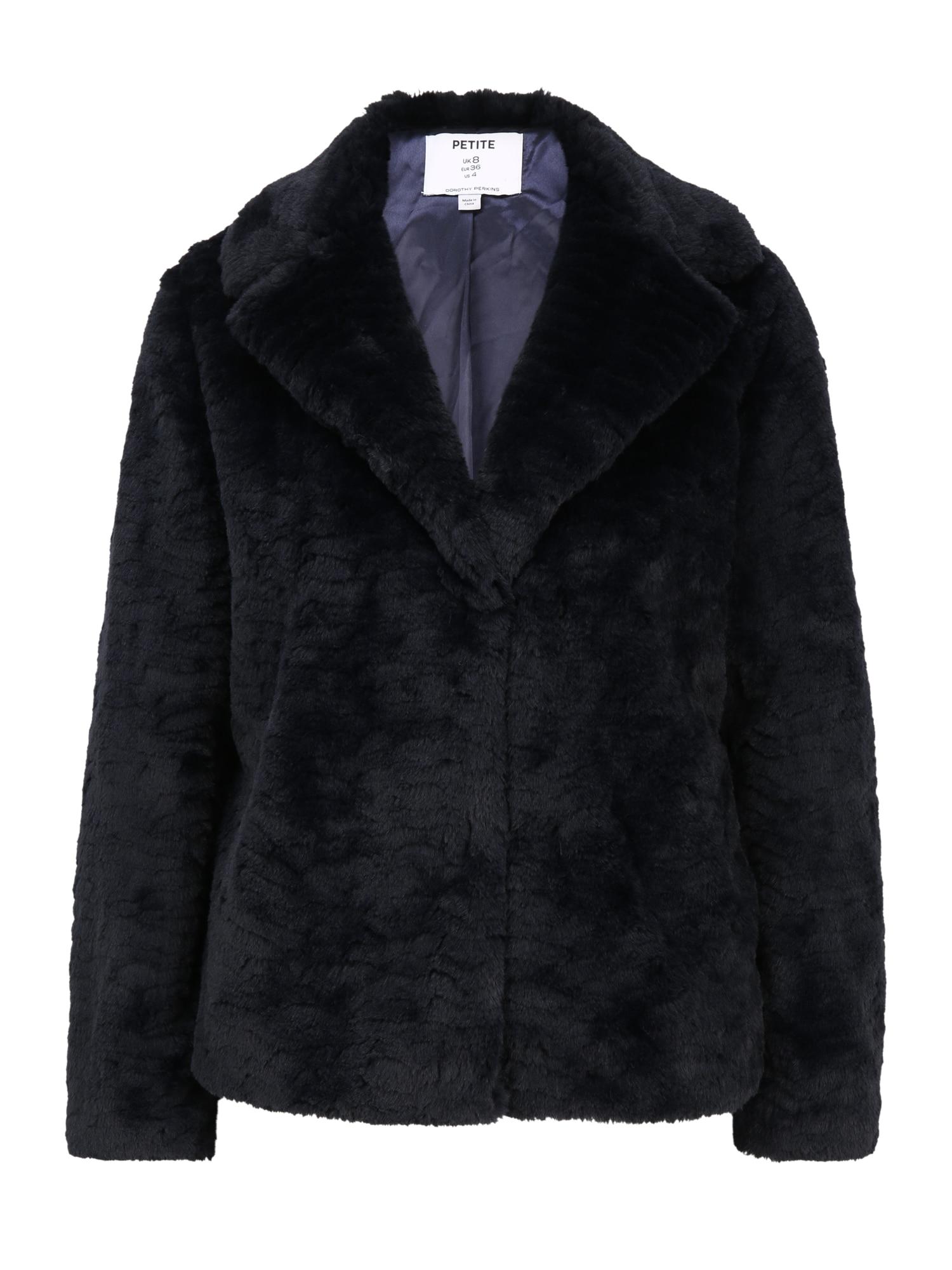 Dorothy Perkins (Petite) Demisezoninis paltas kobalto mėlyna