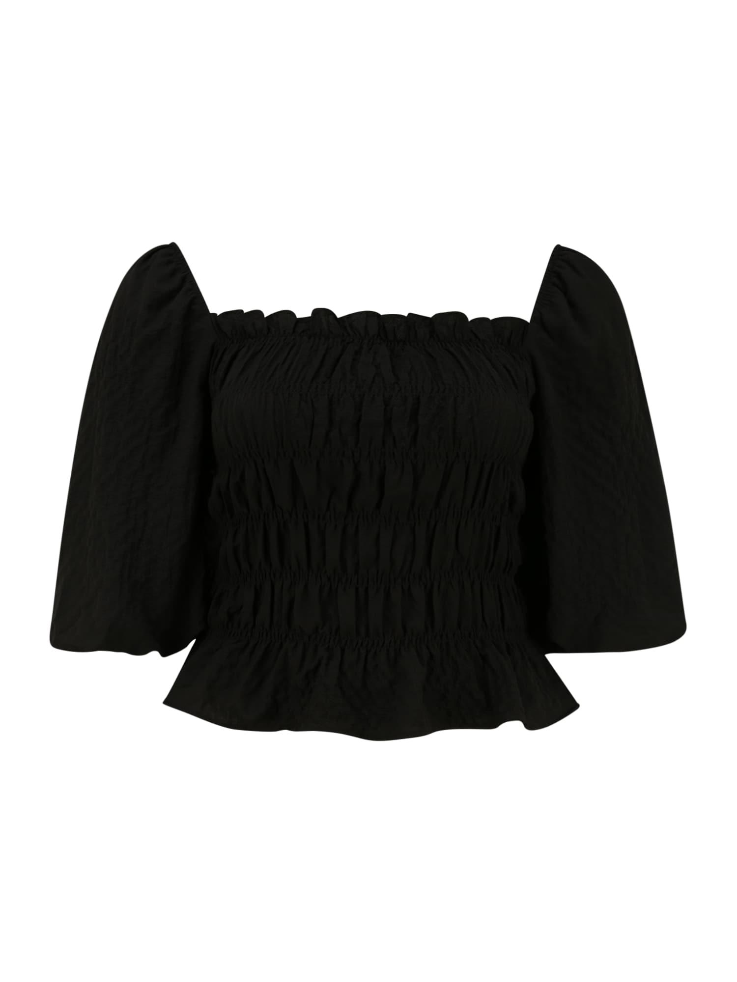 Pieces (Tall) Marškinėliai juoda