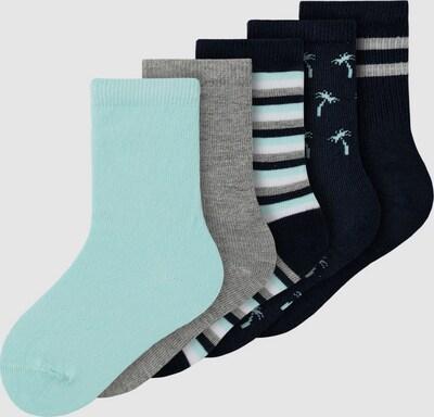 Къси чорапи 'Vagn'