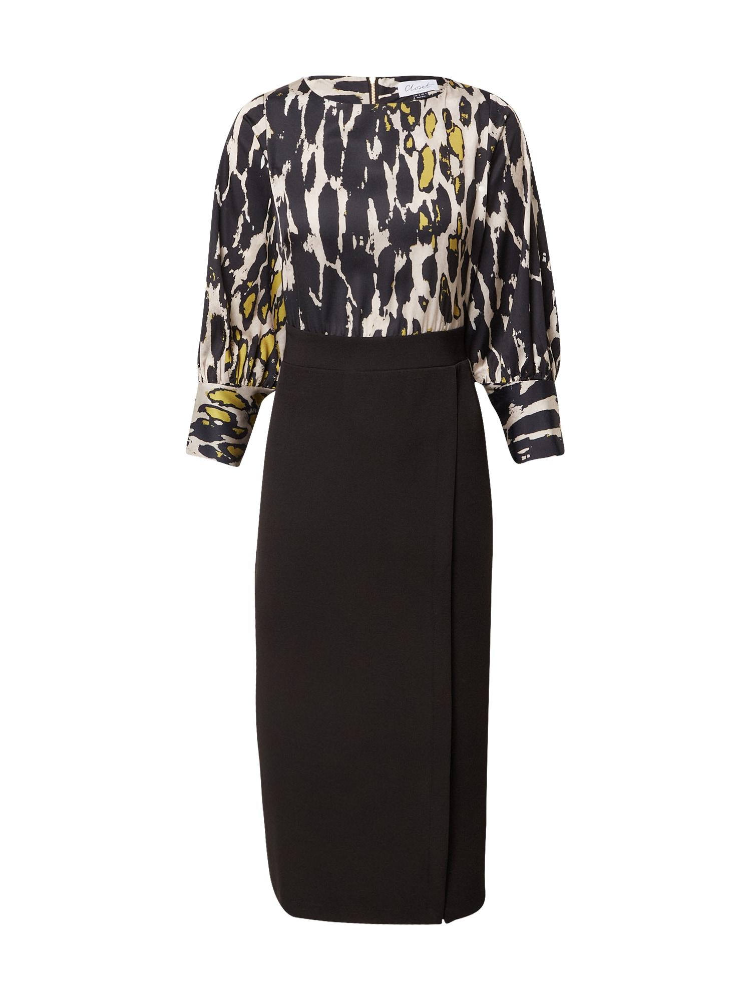 Closet London Suknelė juoda / balta / garstyčių spalva