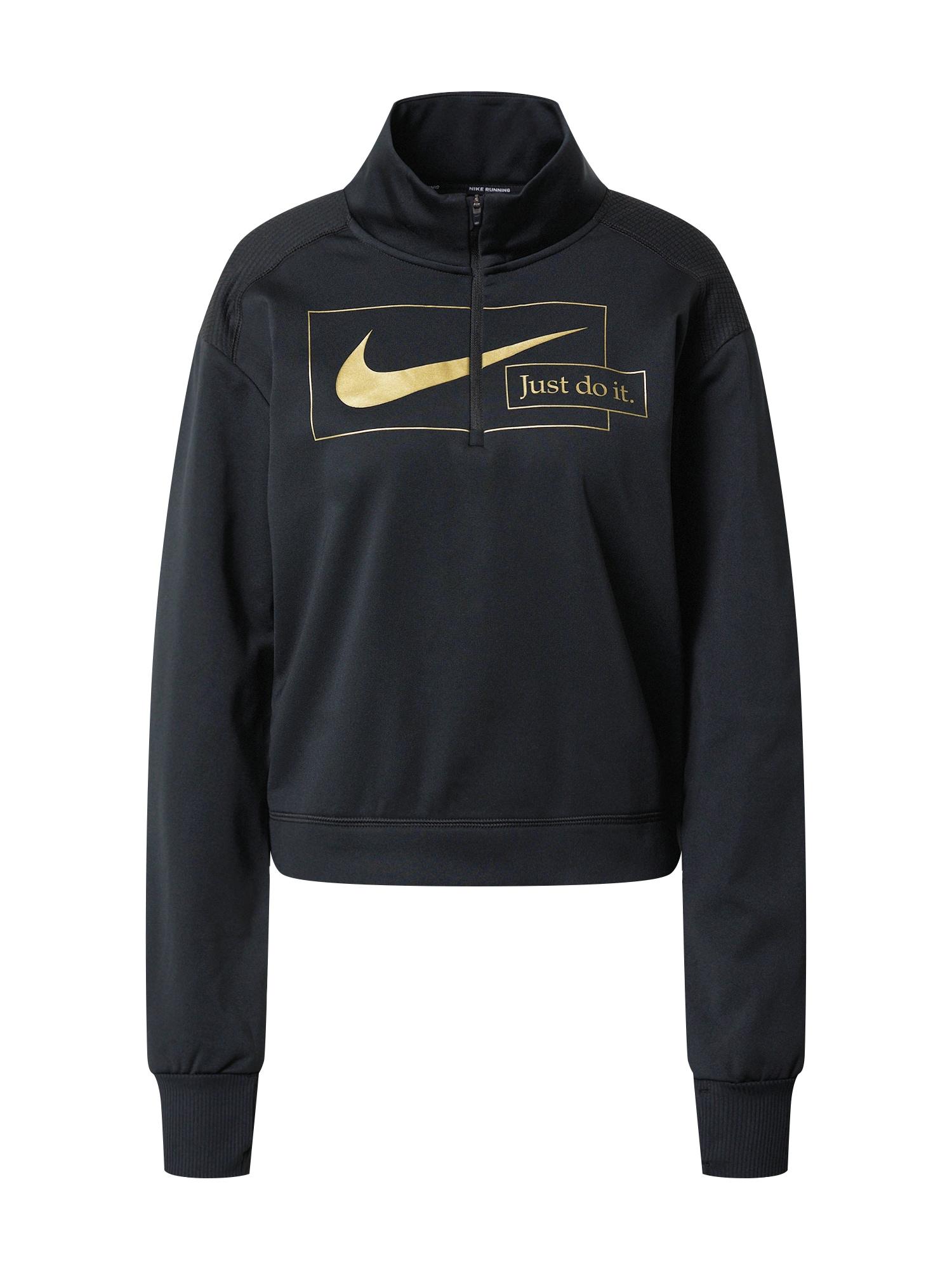 NIKE Sportinio tipo megztinis 'Icon Clash' auksas / juoda