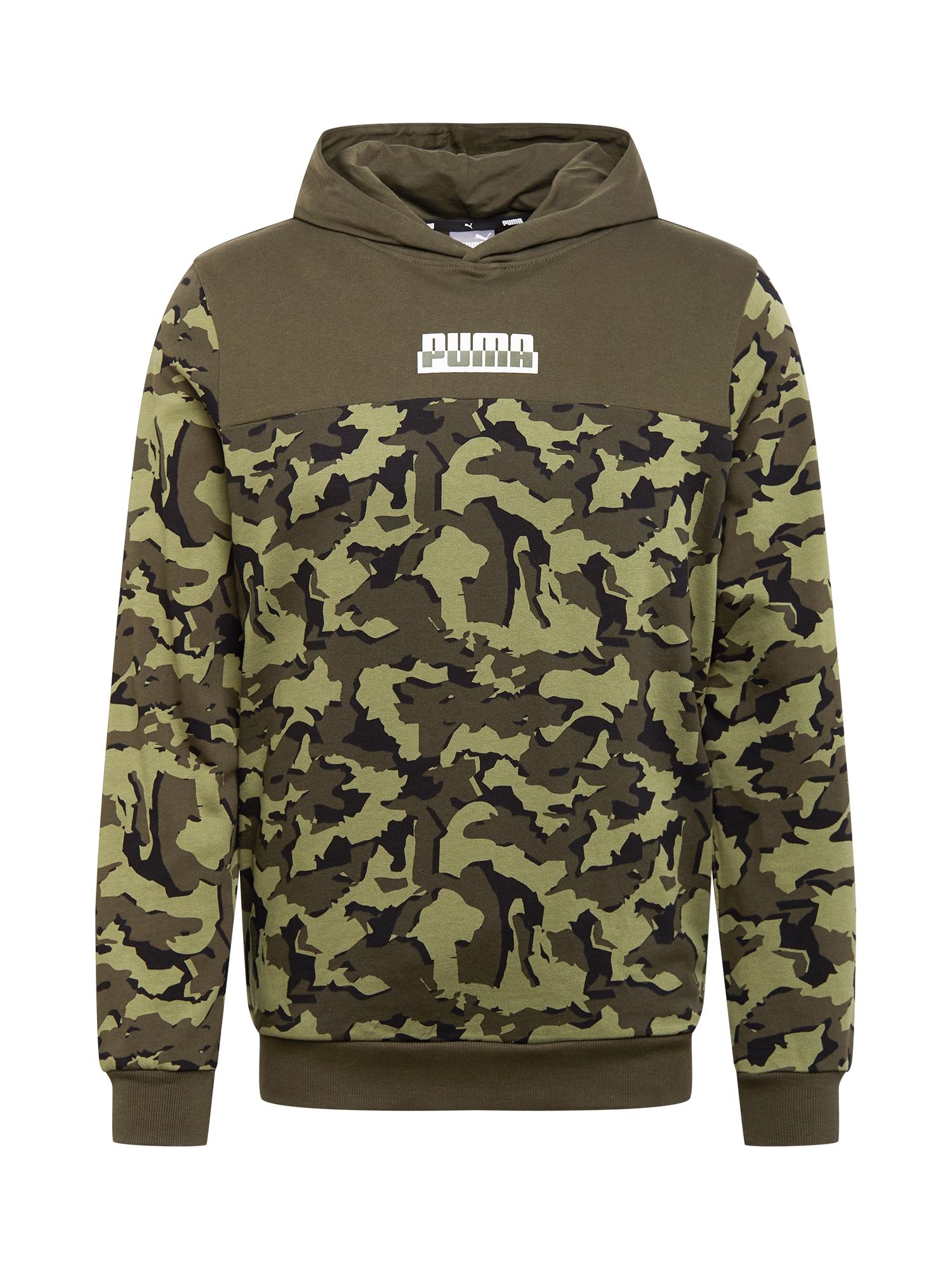 PUMA Sportinio tipo megztinis tamsiai žalia / alyvuogių spalva / rusvai žalia / balta