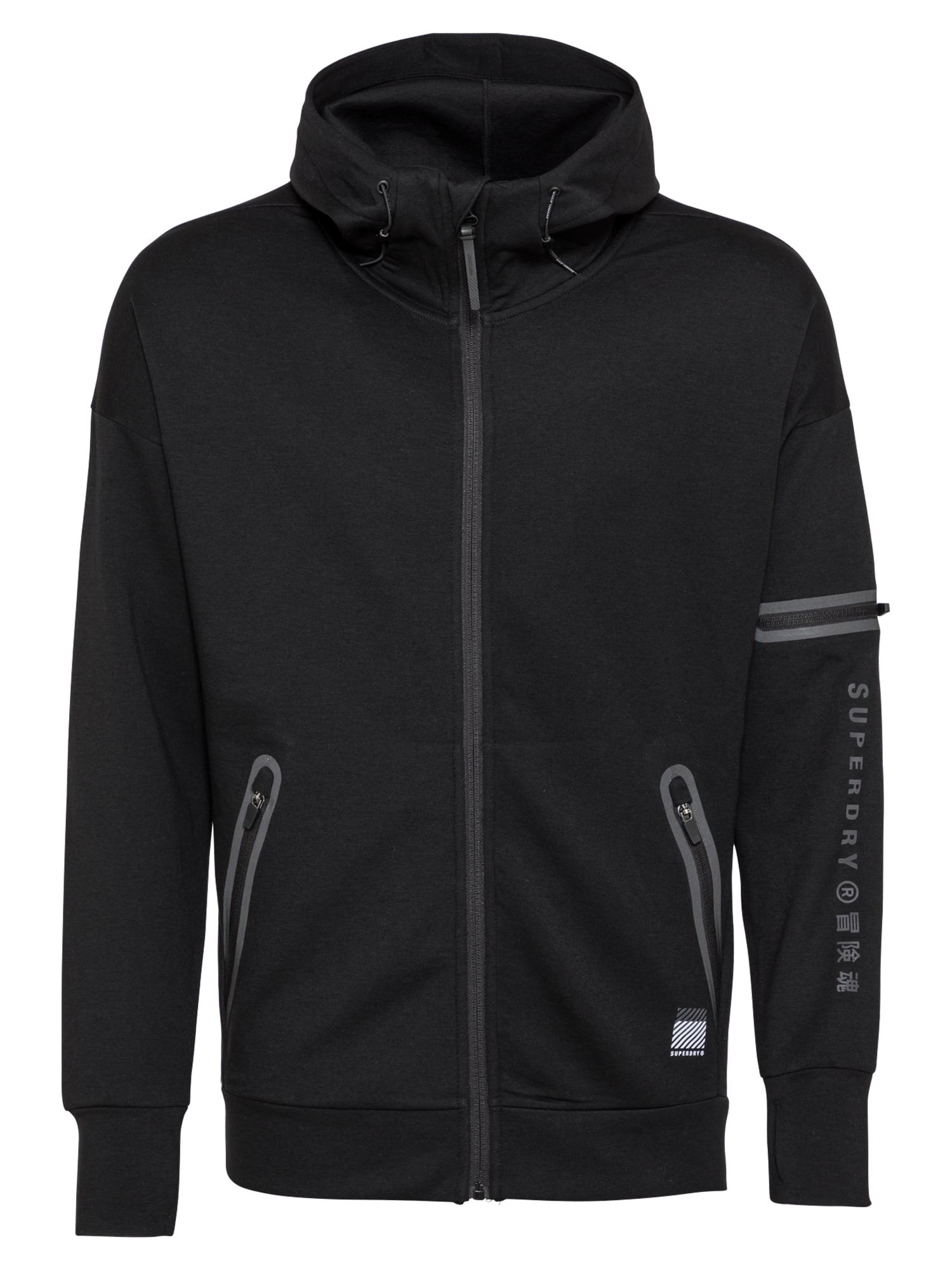 Superdry Sportinis džemperis