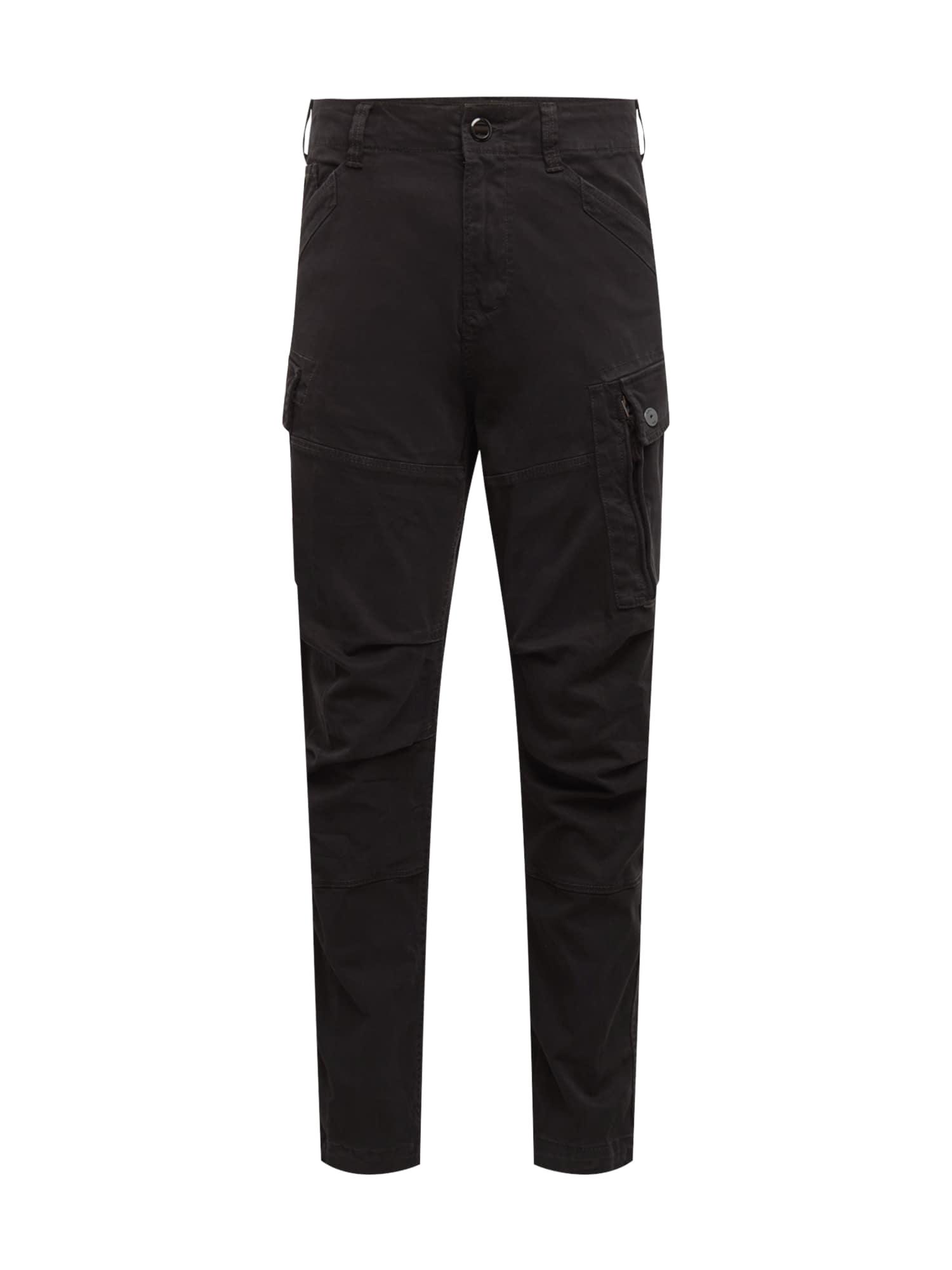 G-Star RAW Laisvo stiliaus kelnės