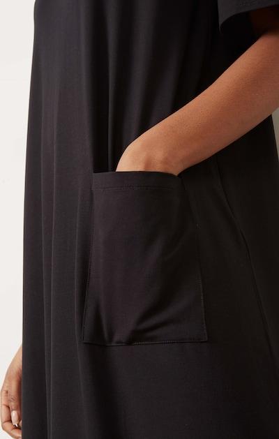 Рокля тип риза 'Cenni'
