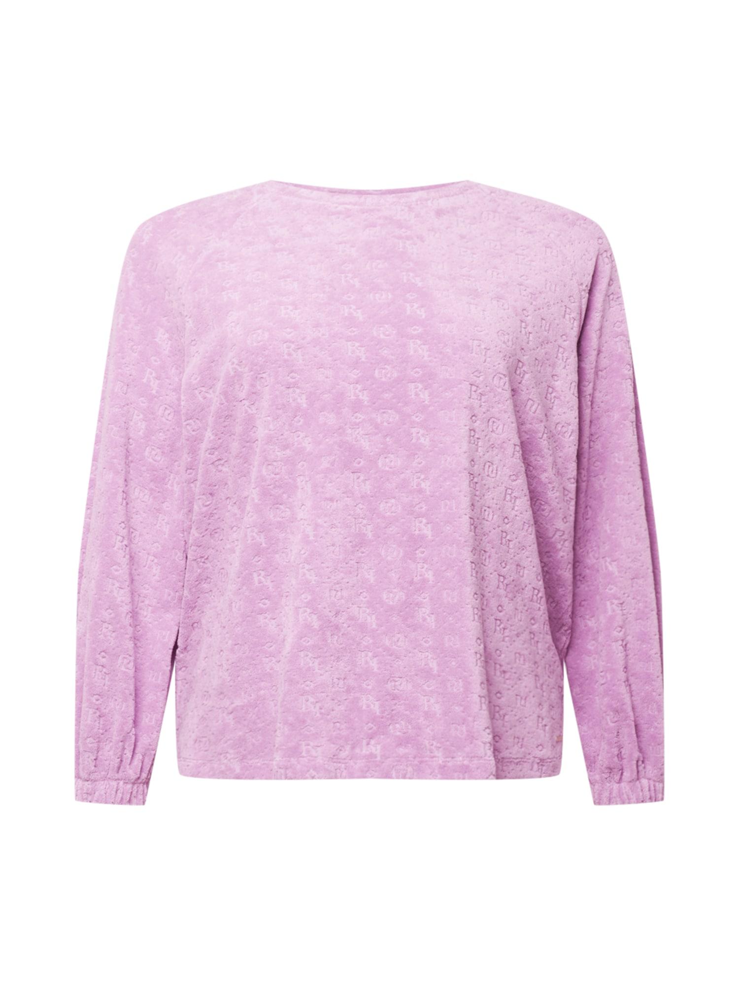 River Island Plus Marškinėliai šviesiai violetinė