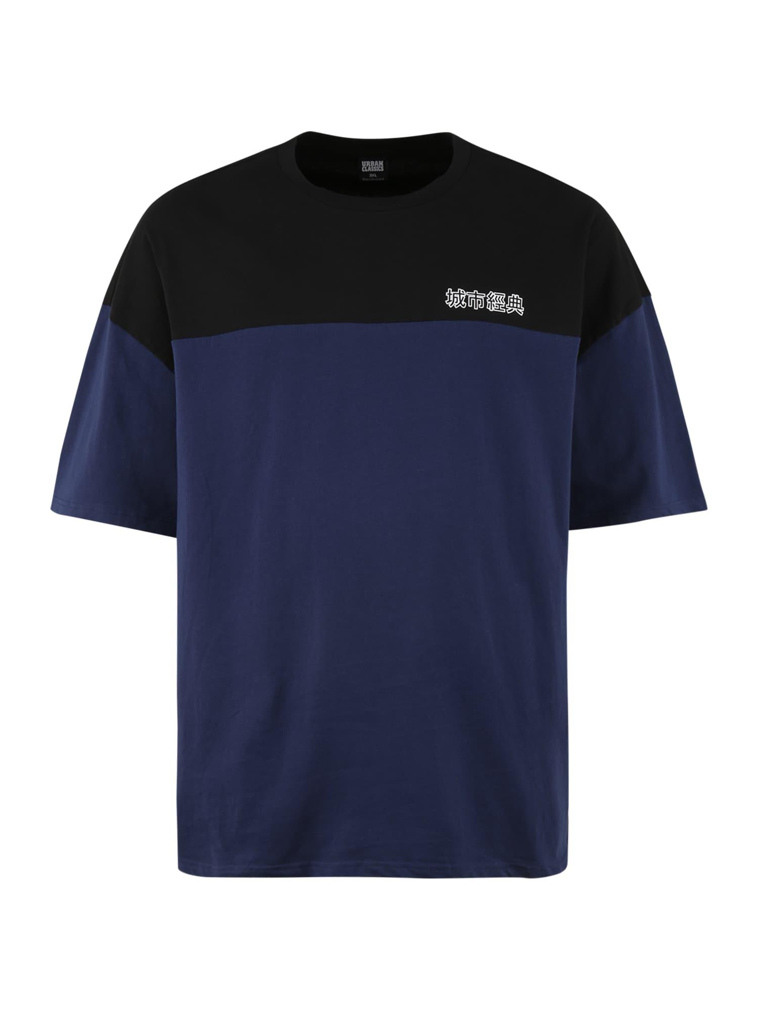 Urban Classics Plus Size Marškinėliai tamsiai mėlyna / juoda