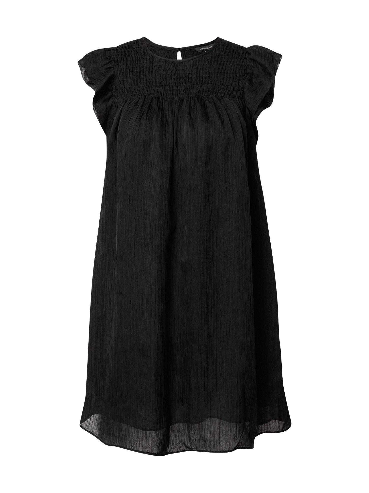 Banana Republic Kokteilinė suknelė juoda