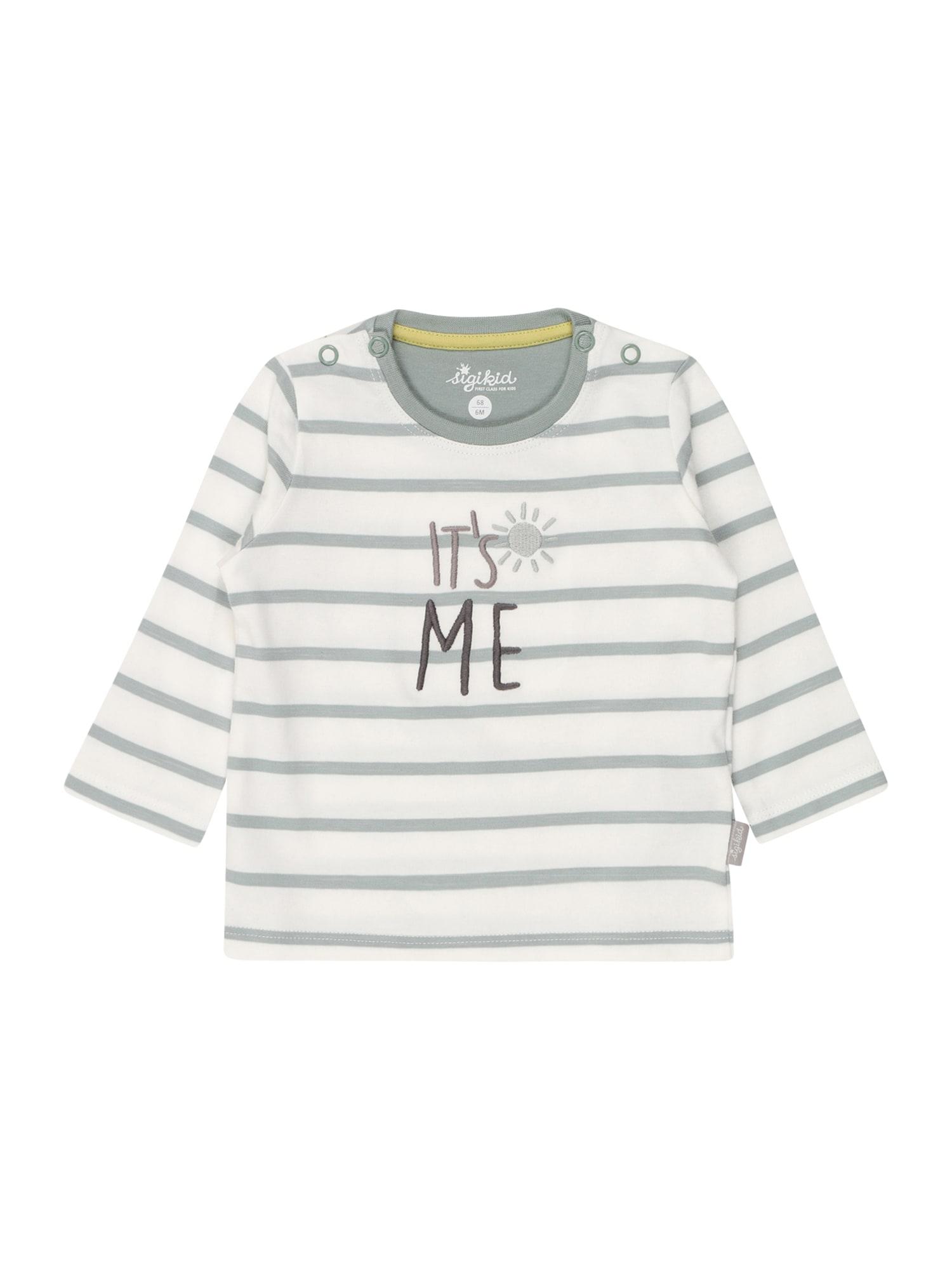 SIGIKID Marškinėliai pilka / balta
