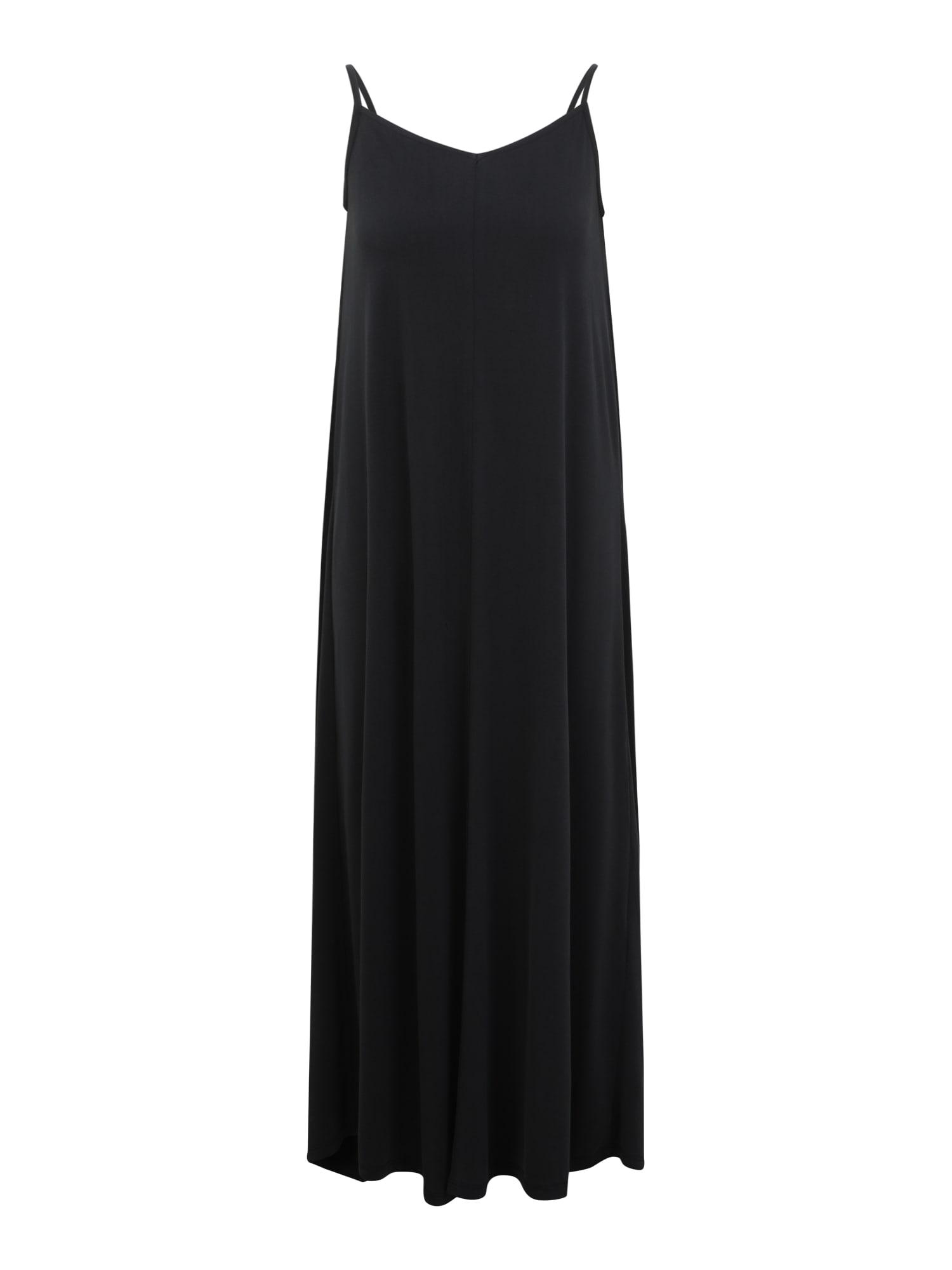 Selected Femme Tall Vasarinė suknelė