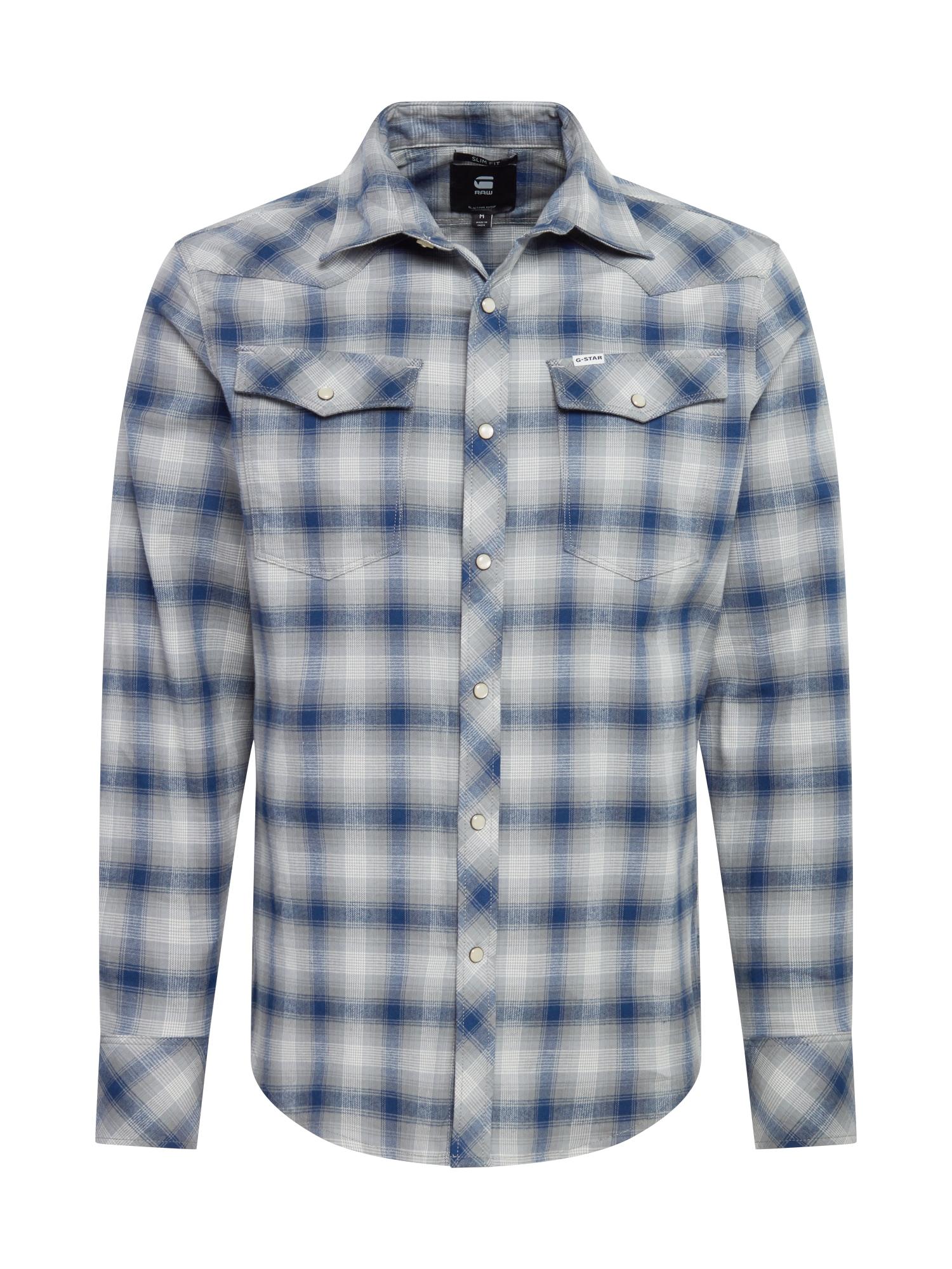G-Star RAW Marškiniai mėlyna / balta / pilka