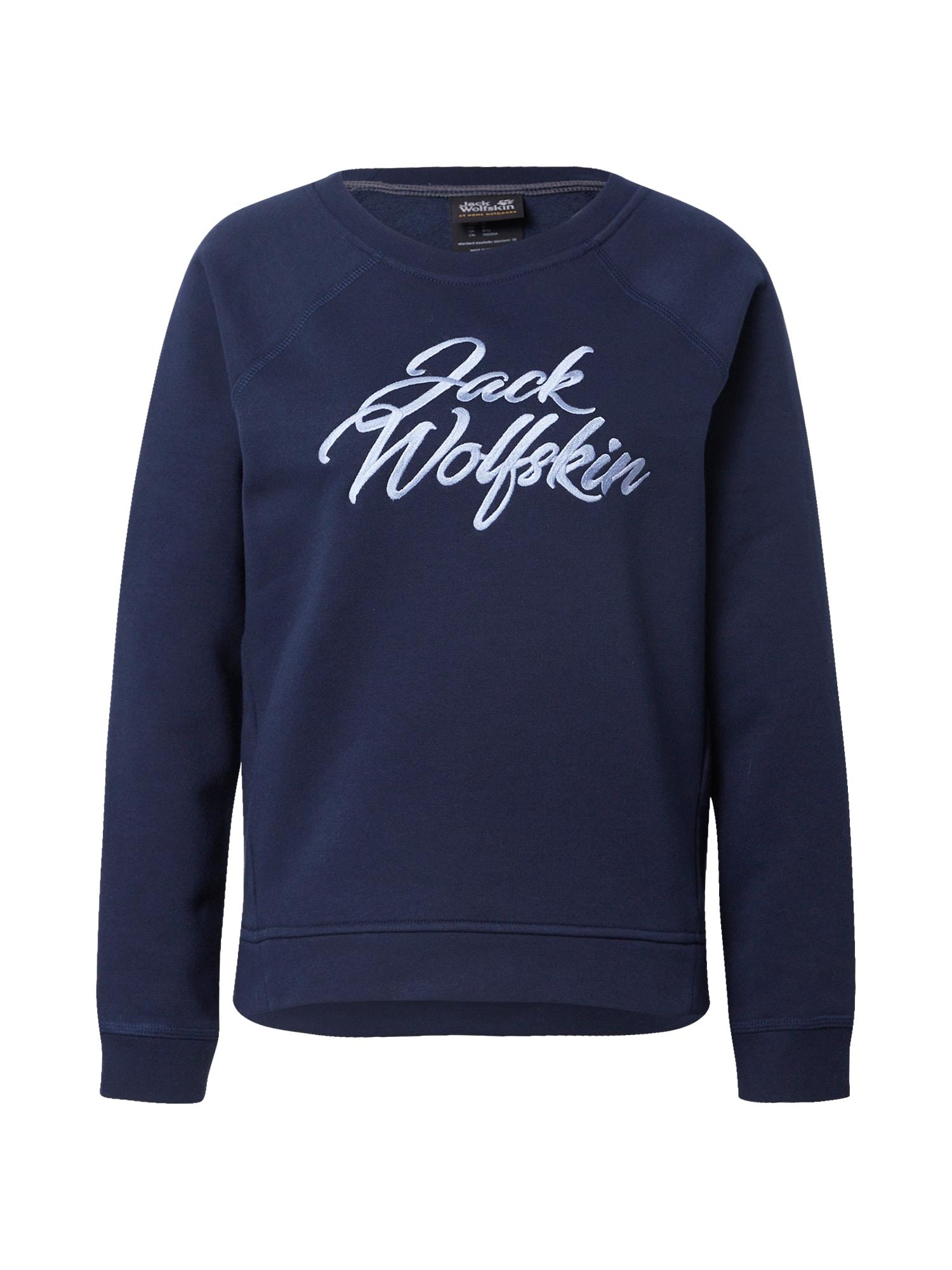 JACK WOLFSKIN Sportinio tipo megztinis tamsiai mėlyna / šviesiai mėlyna