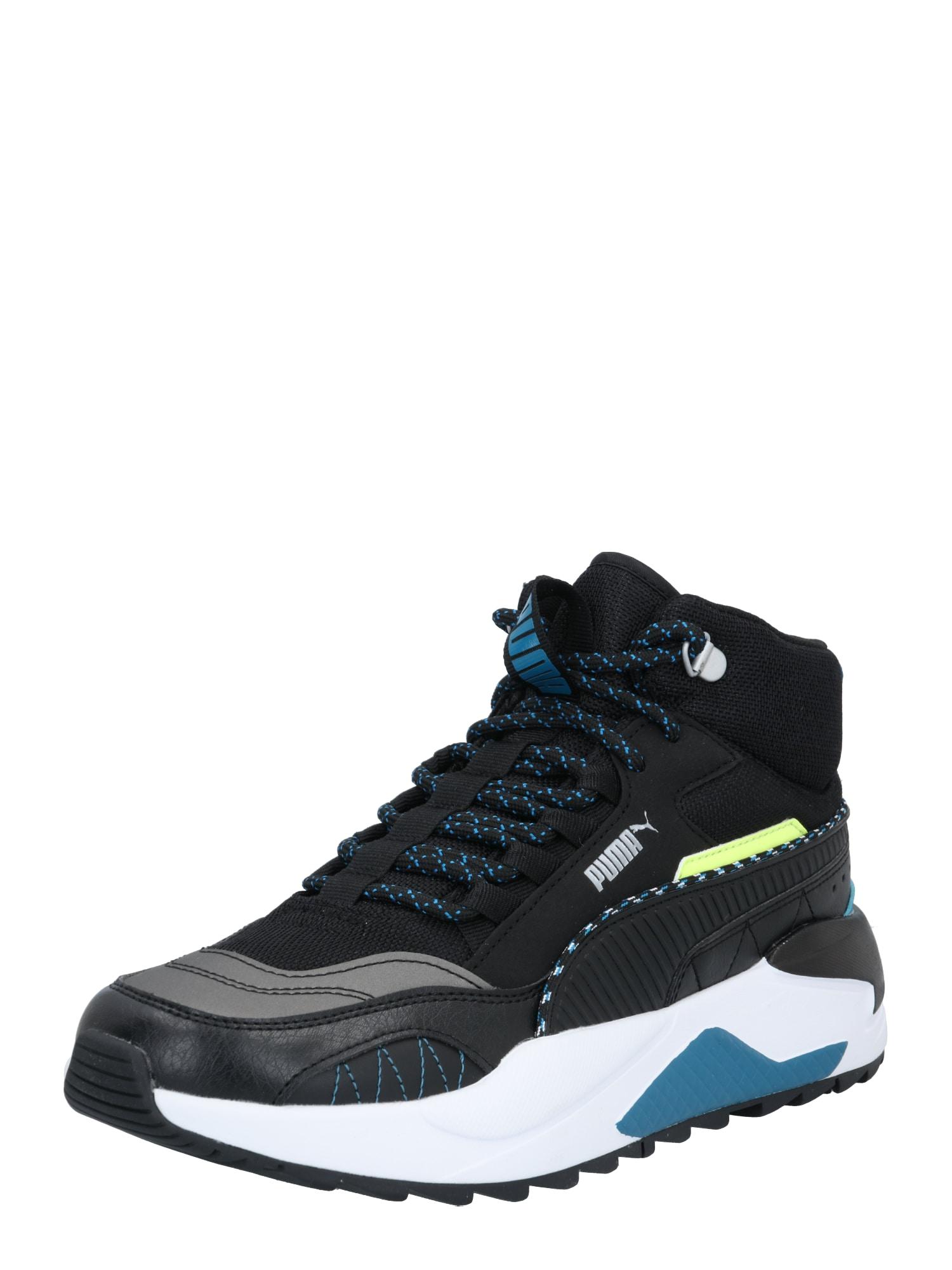 PUMA Sportinio stiliaus batai su raišteliais