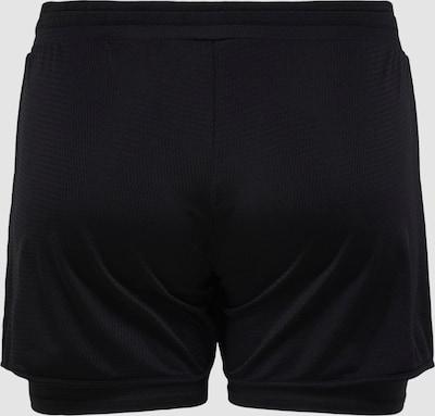 Sportinės kelnės 'Atifa'