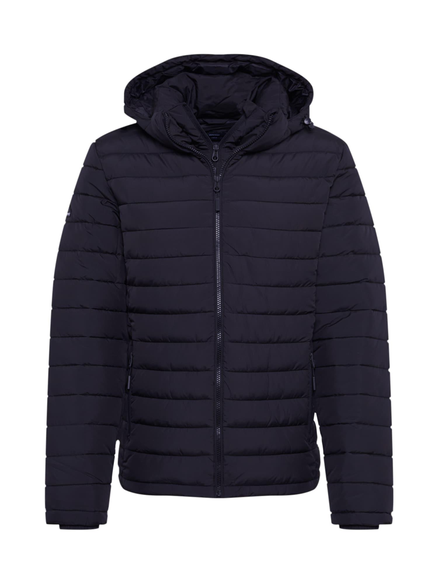 Superdry Marškinėliai 'OTTOMAN ARCTIC WINDCHEATER' juoda