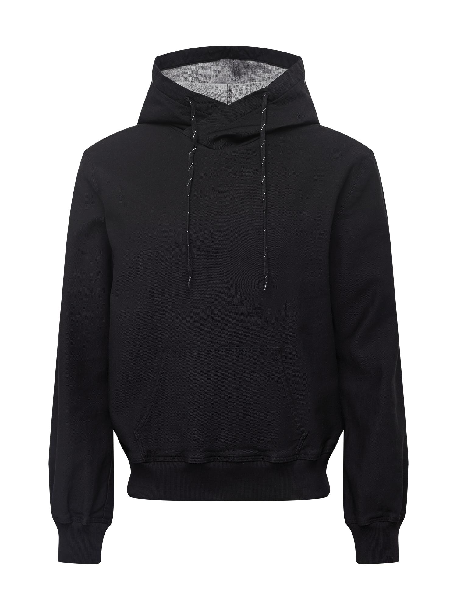 Karl Lagerfeld Denim Megztinis be užsegimo juoda