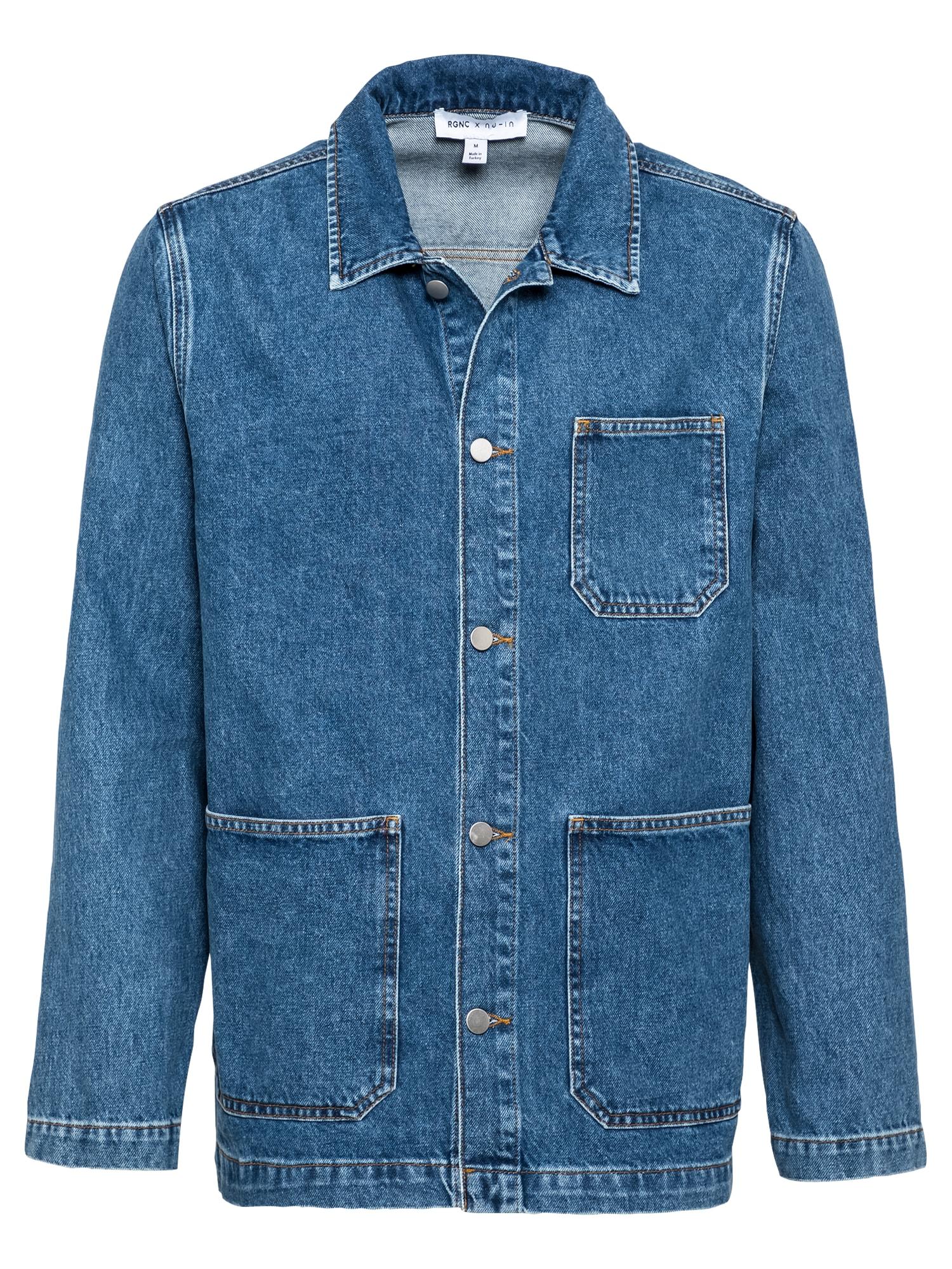 NU-IN Demisezoninė striukė tamsiai (džinso) mėlyna