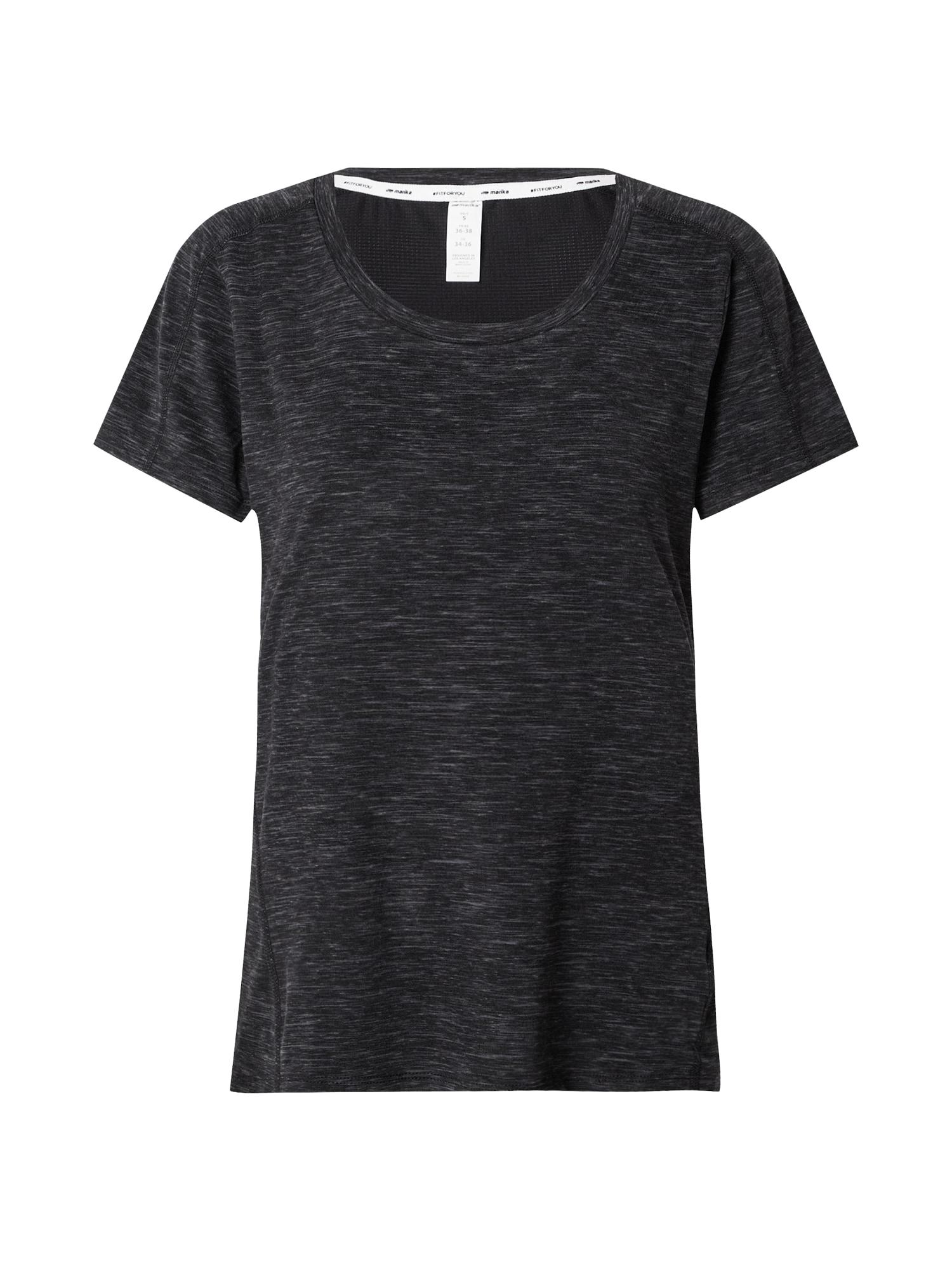 Marika Funkční tričko 'SPACE DYE'  černá