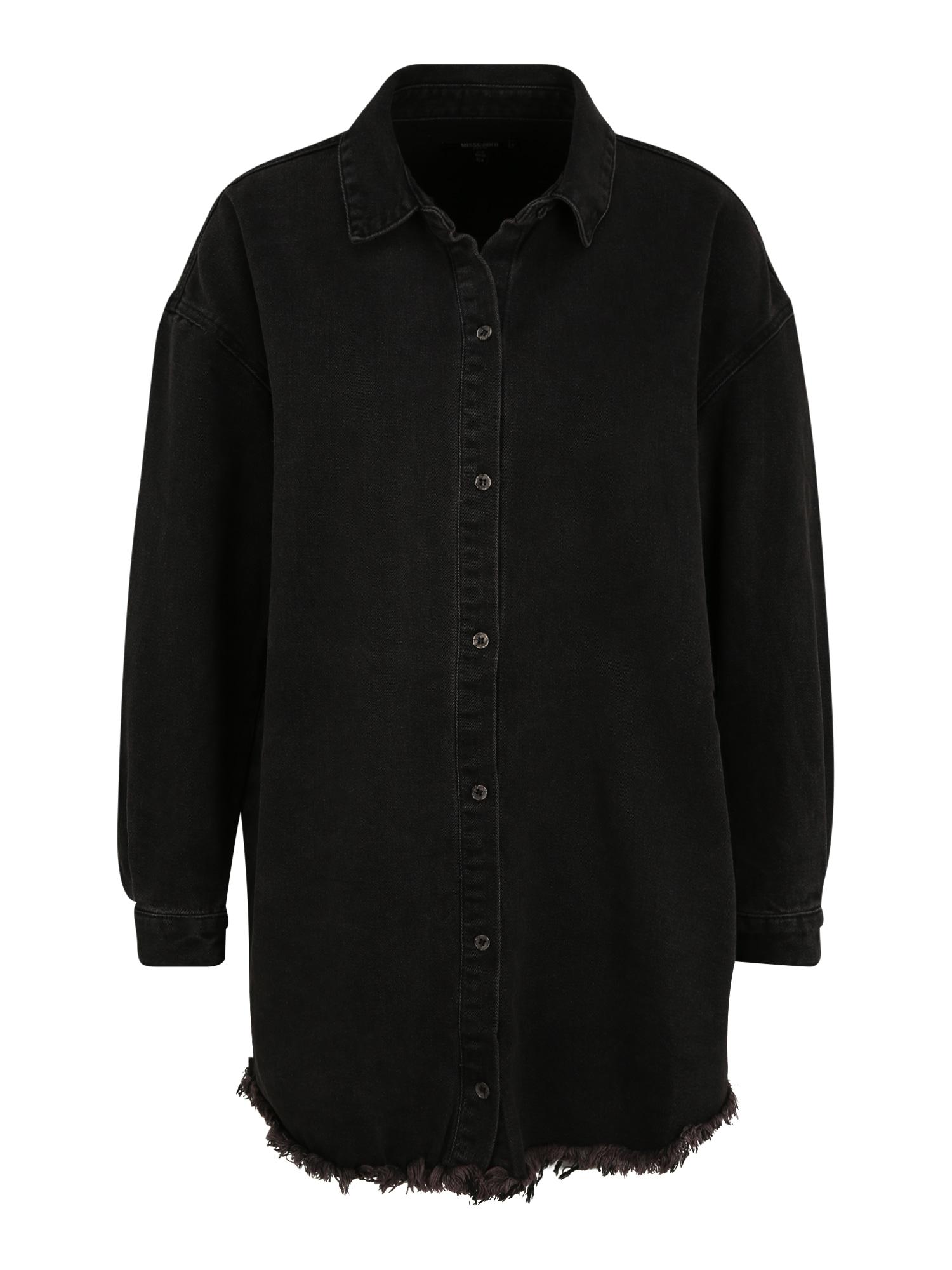 Missguided (Petite) Palaidinės tipo suknelė juoda