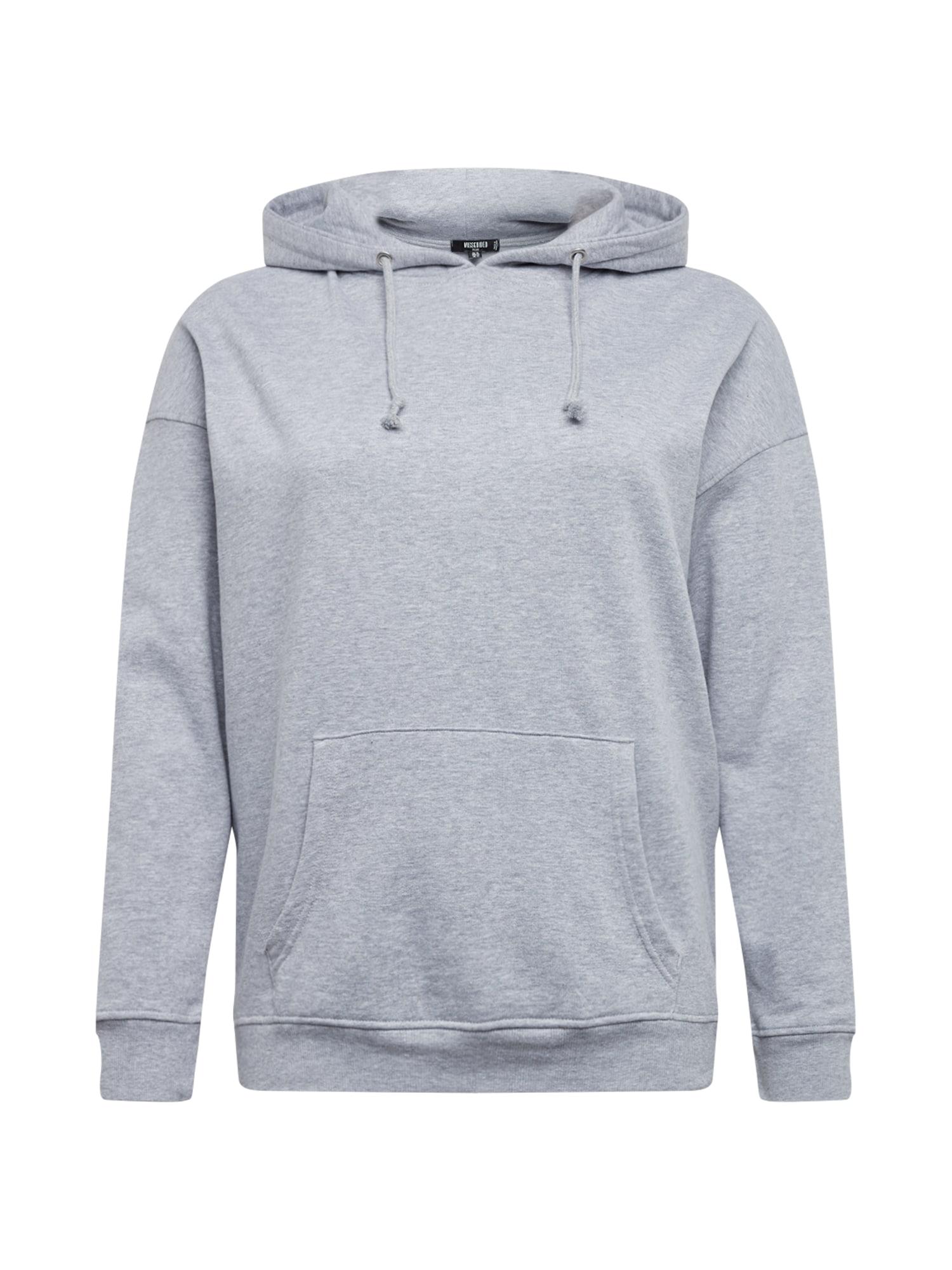 Missguided Plus Megztinis be užsegimo margai pilka