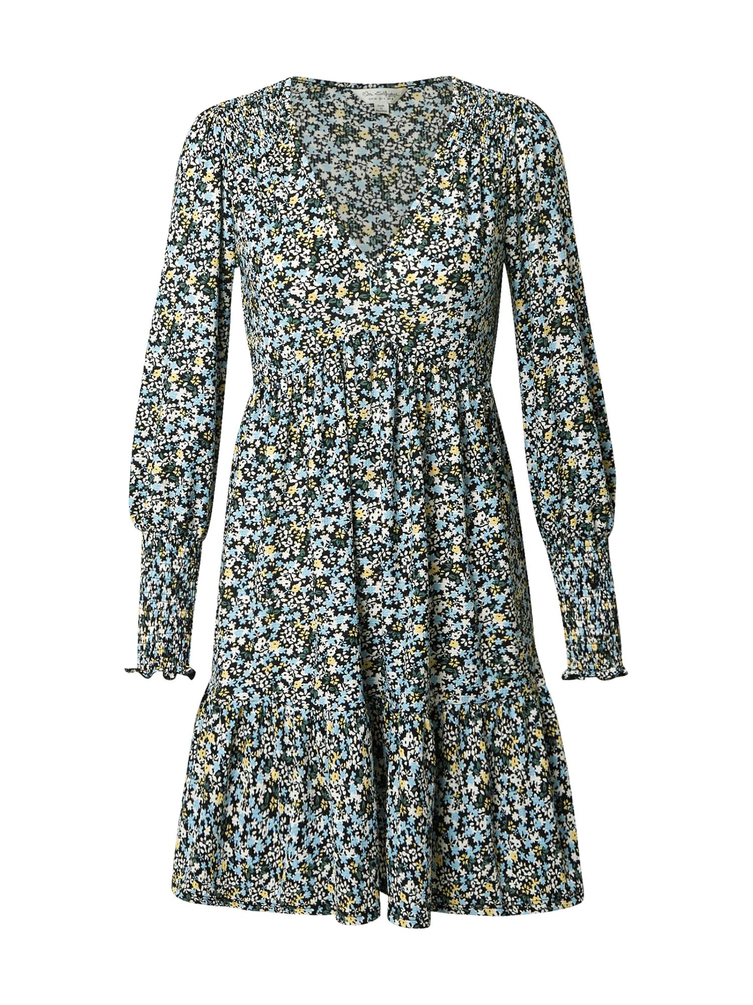 Miss Selfridge Šaty  mix barev