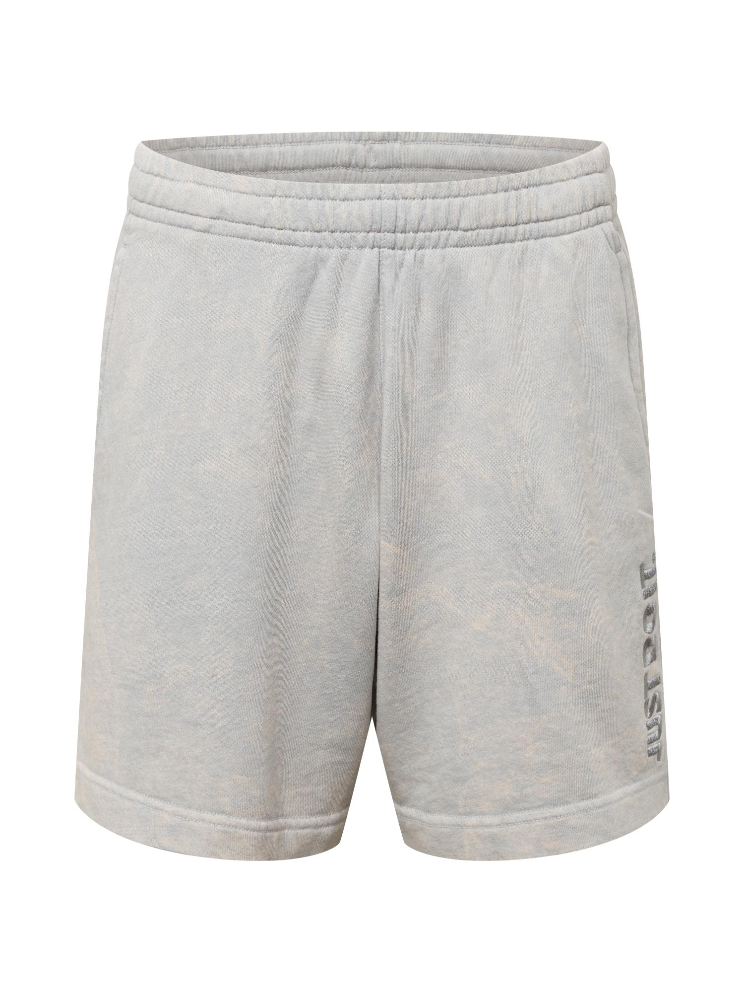 Nike Sportswear Sportovní kalhoty  světle šedá
