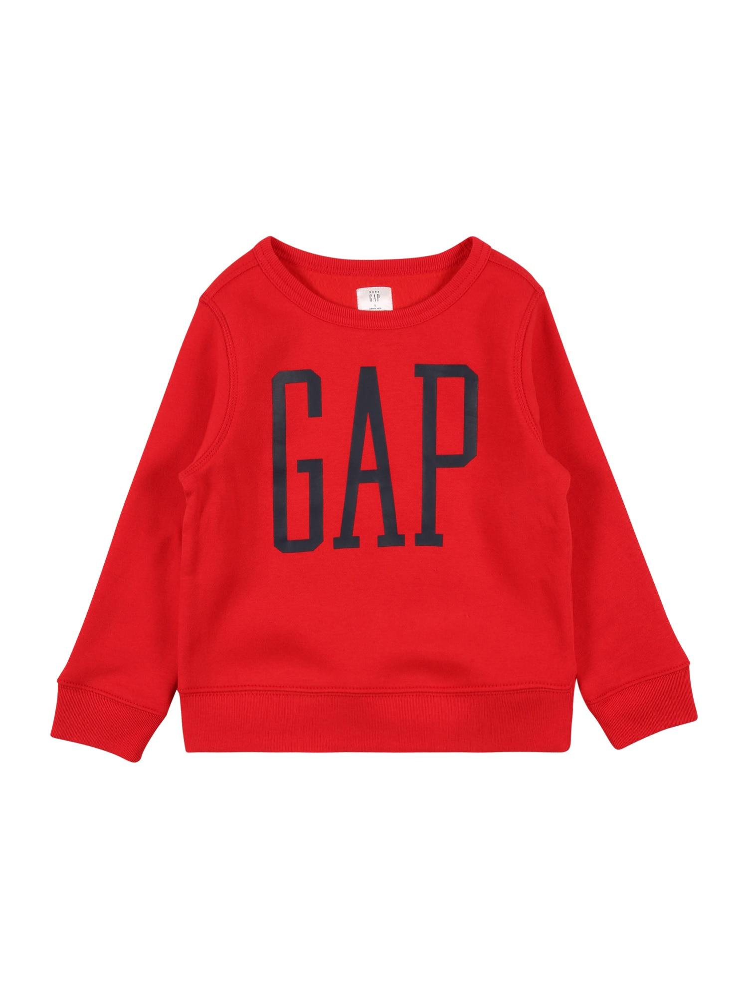 GAP Megztinis be užsegimo raudona / tamsiai mėlyna
